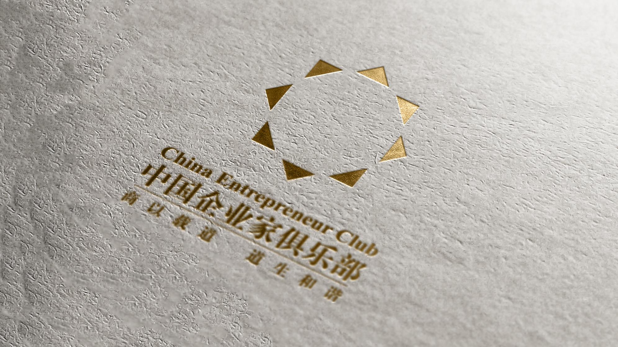 品牌设计案例中国企业家俱乐部LOGO设计