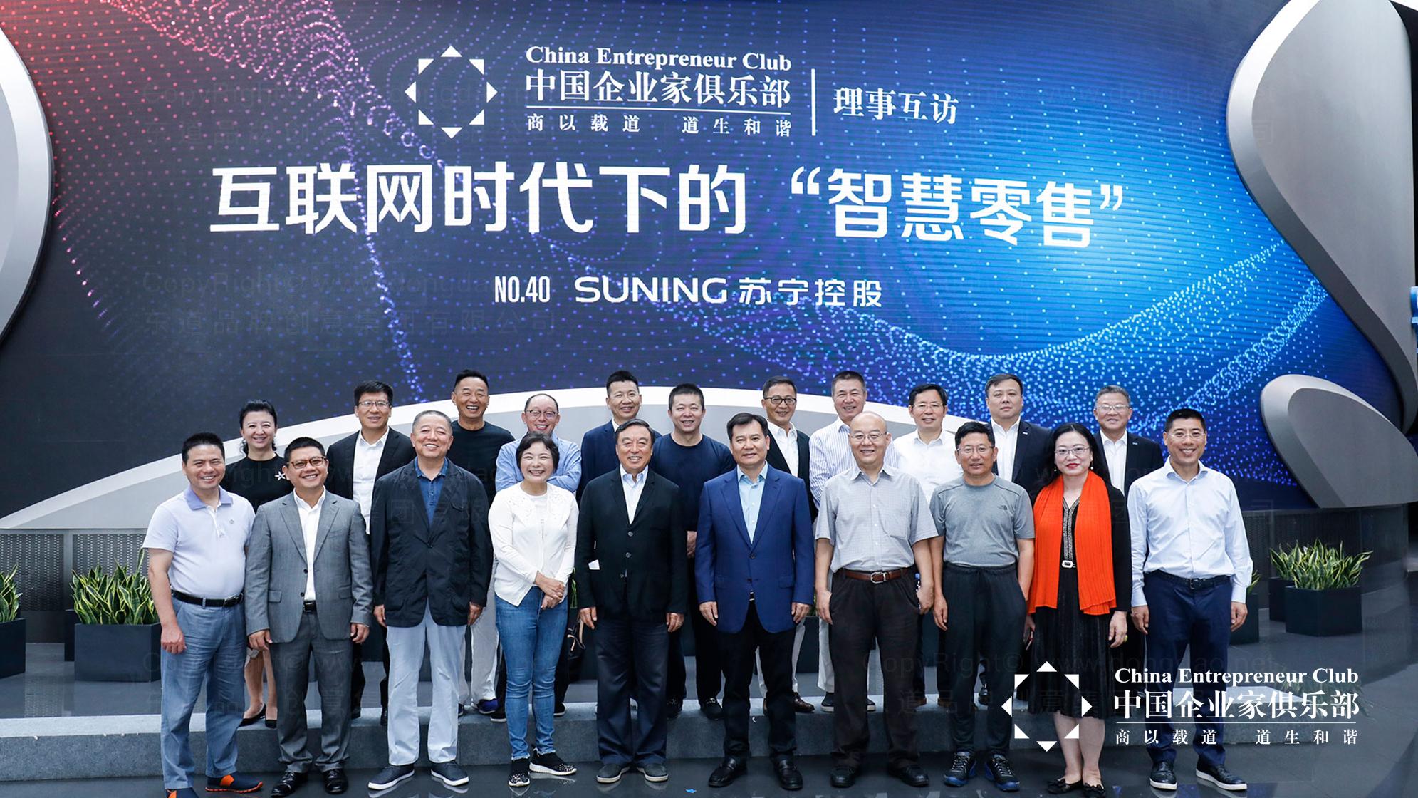 品牌设计中国企业家俱乐部LOGO设计应用场景_6