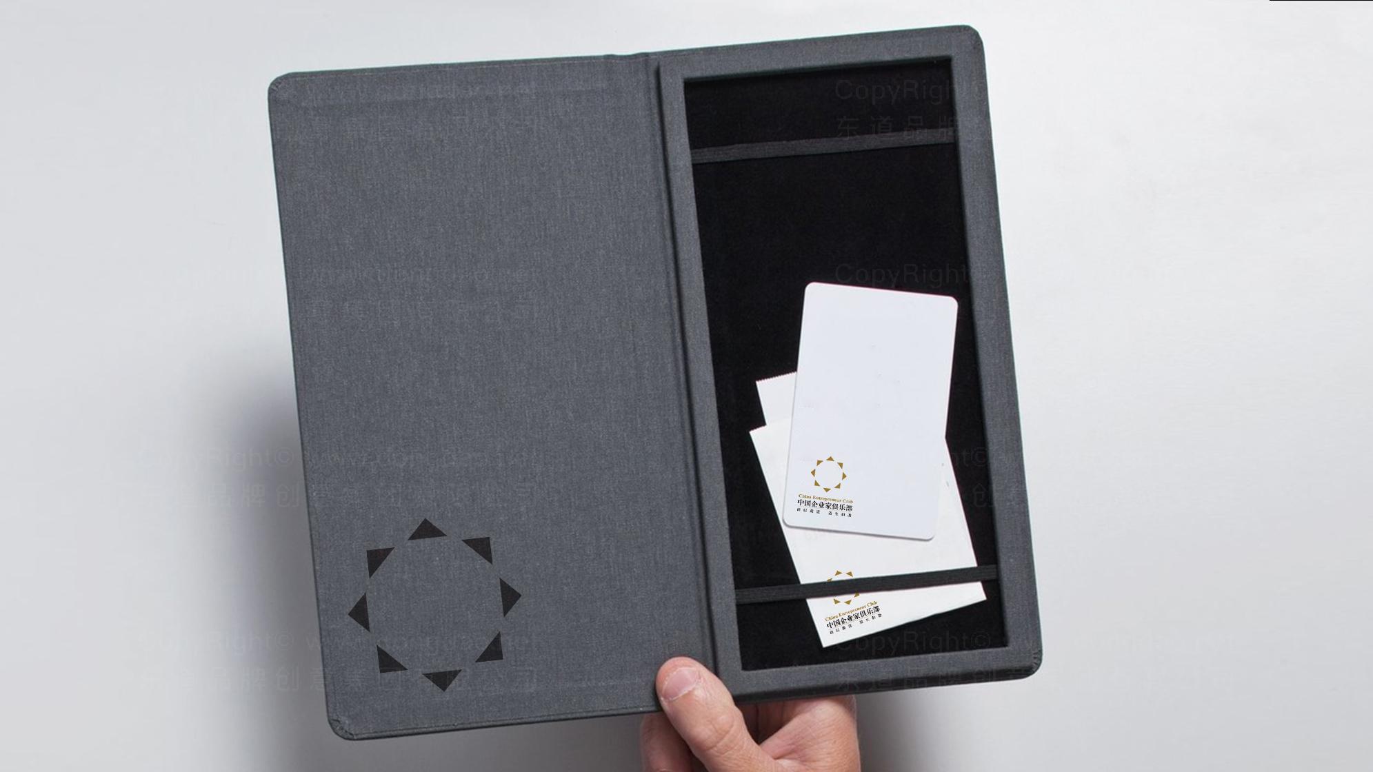 政府组织品牌设计中国企业家俱乐部LOGO设计