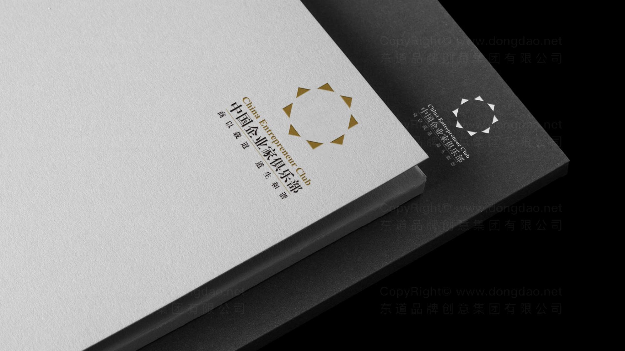 品牌设计中国企业家俱乐部LOGO设计应用