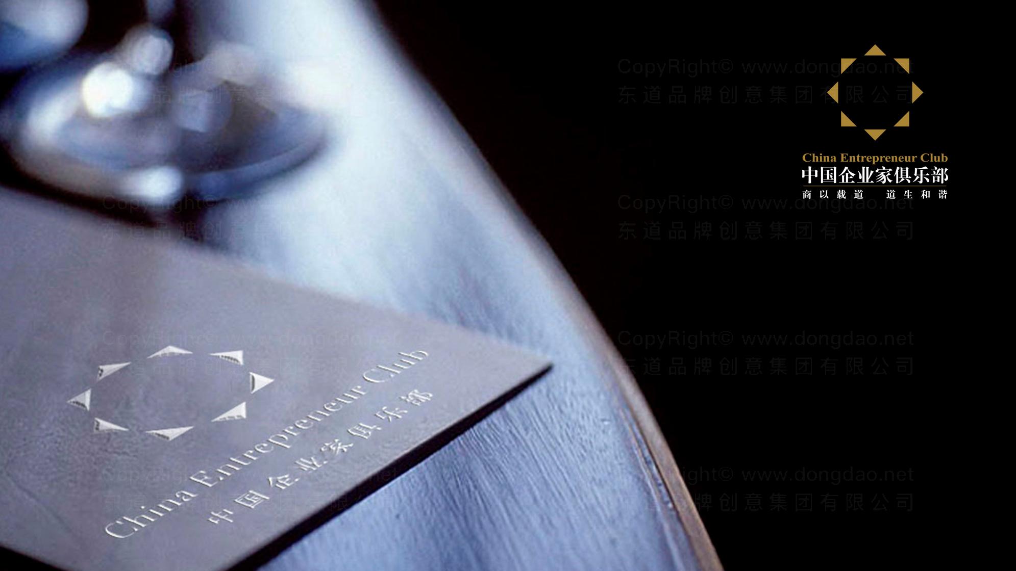 品牌设计中国企业家俱乐部LOGO设计应用场景