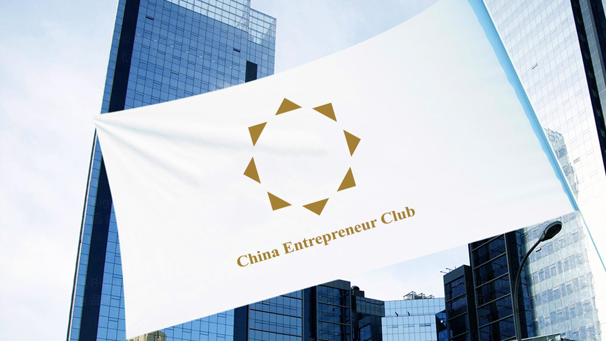 品牌设计中国企业家俱乐部LOGO设计应用场景_1