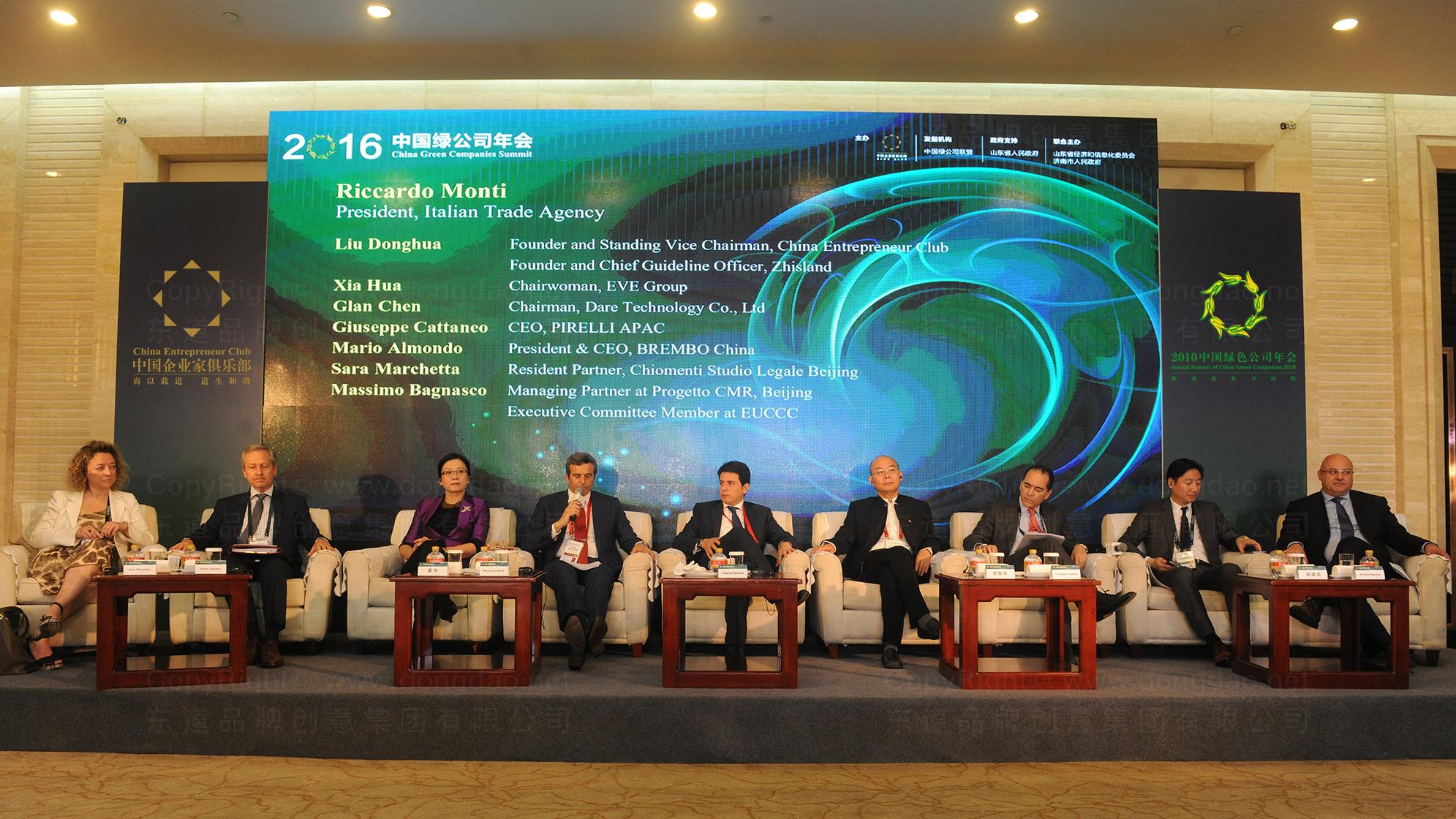 品牌设计中国企业家俱乐部LOGO设计应用场景_5