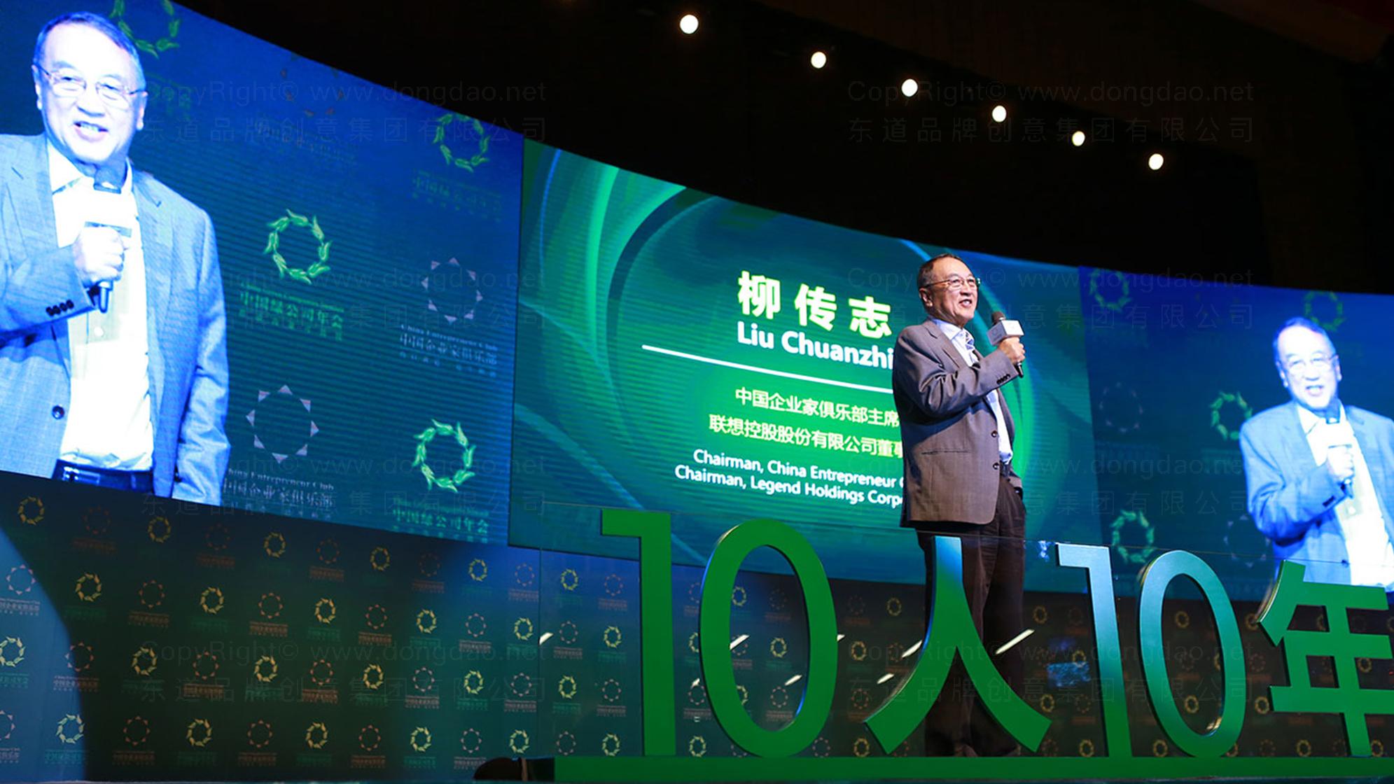 品牌设计2010中国绿公司年会LOGO设计应用场景_8