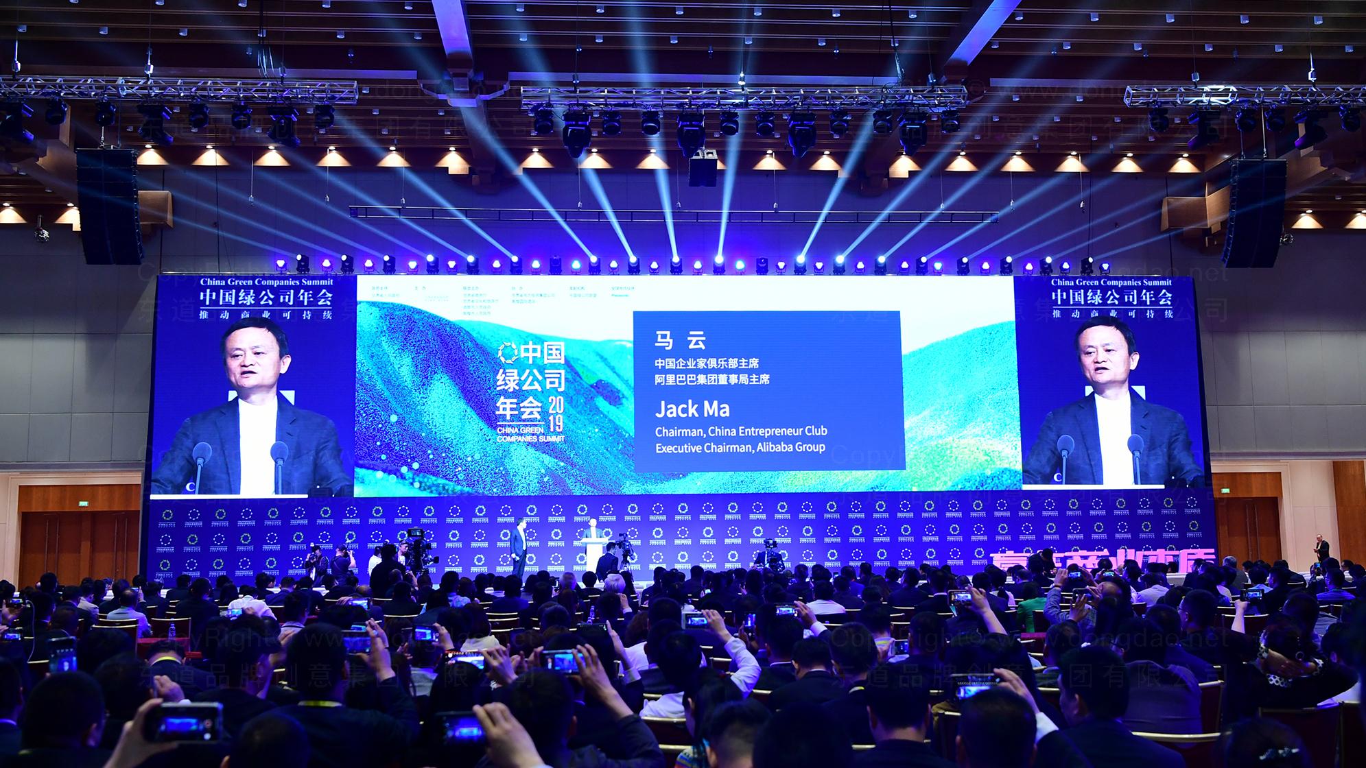 品牌设计2010中国绿公司年会LOGO设计应用场景_13