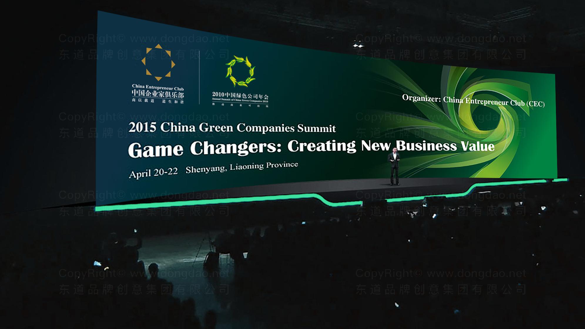 品牌设计2010中国绿公司年会LOGO设计应用场景_3