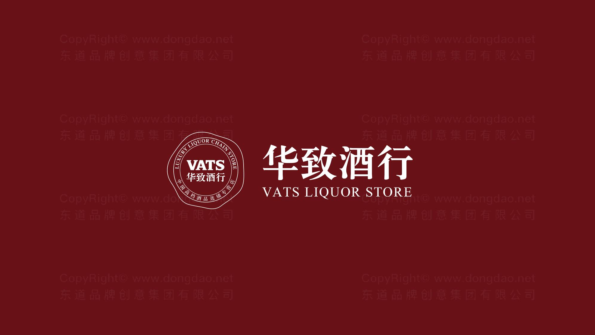 零售购物品牌设计华致酒行LOGO&VI设计
