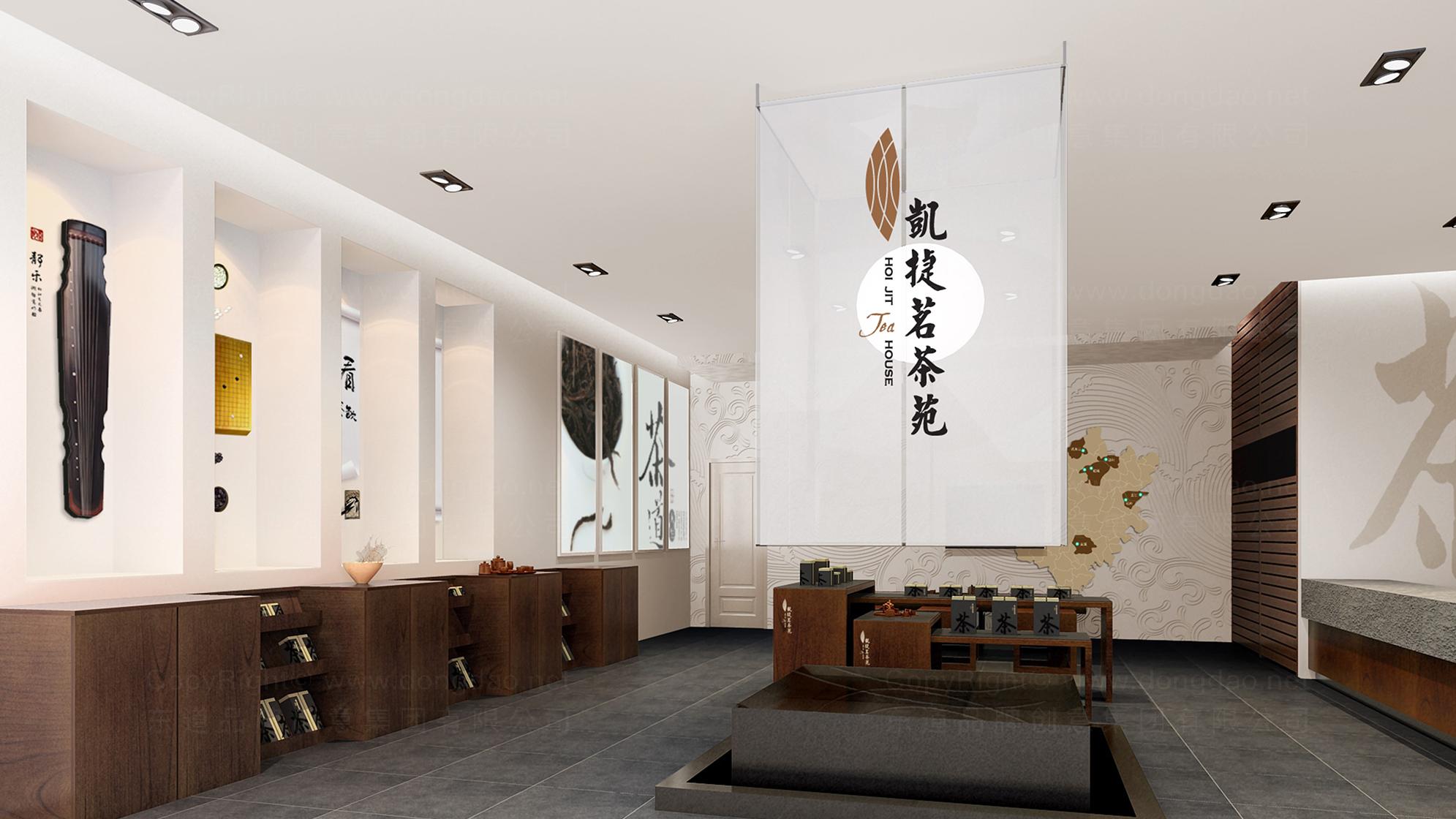 品牌设计凯捷茗茶LOGO&VI设计应用场景_7