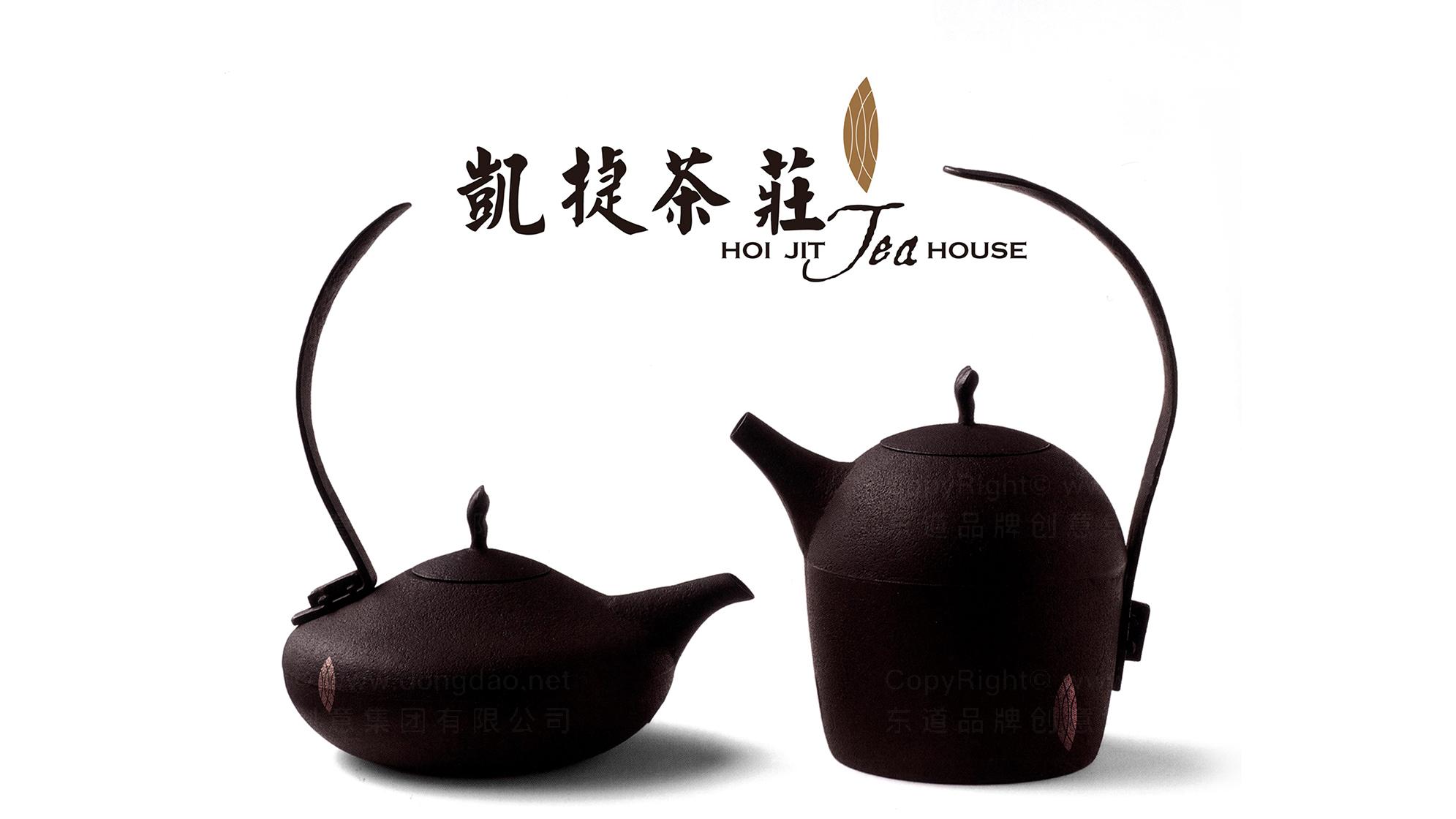 品牌设计凯捷茗茶LOGO&VI设计应用
