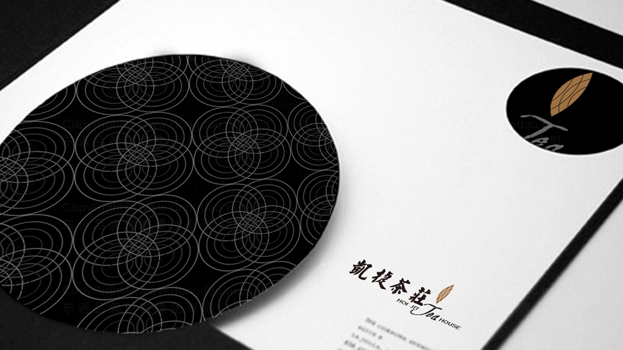品牌设计凯捷茗茶LOGO&VI设计应用场景_1