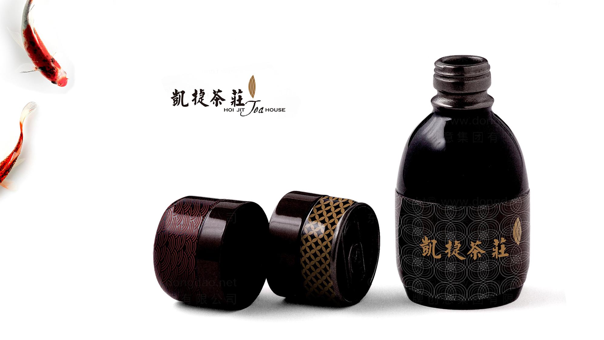 品牌设计凯捷茗茶LOGO&VI设计应用场景_3