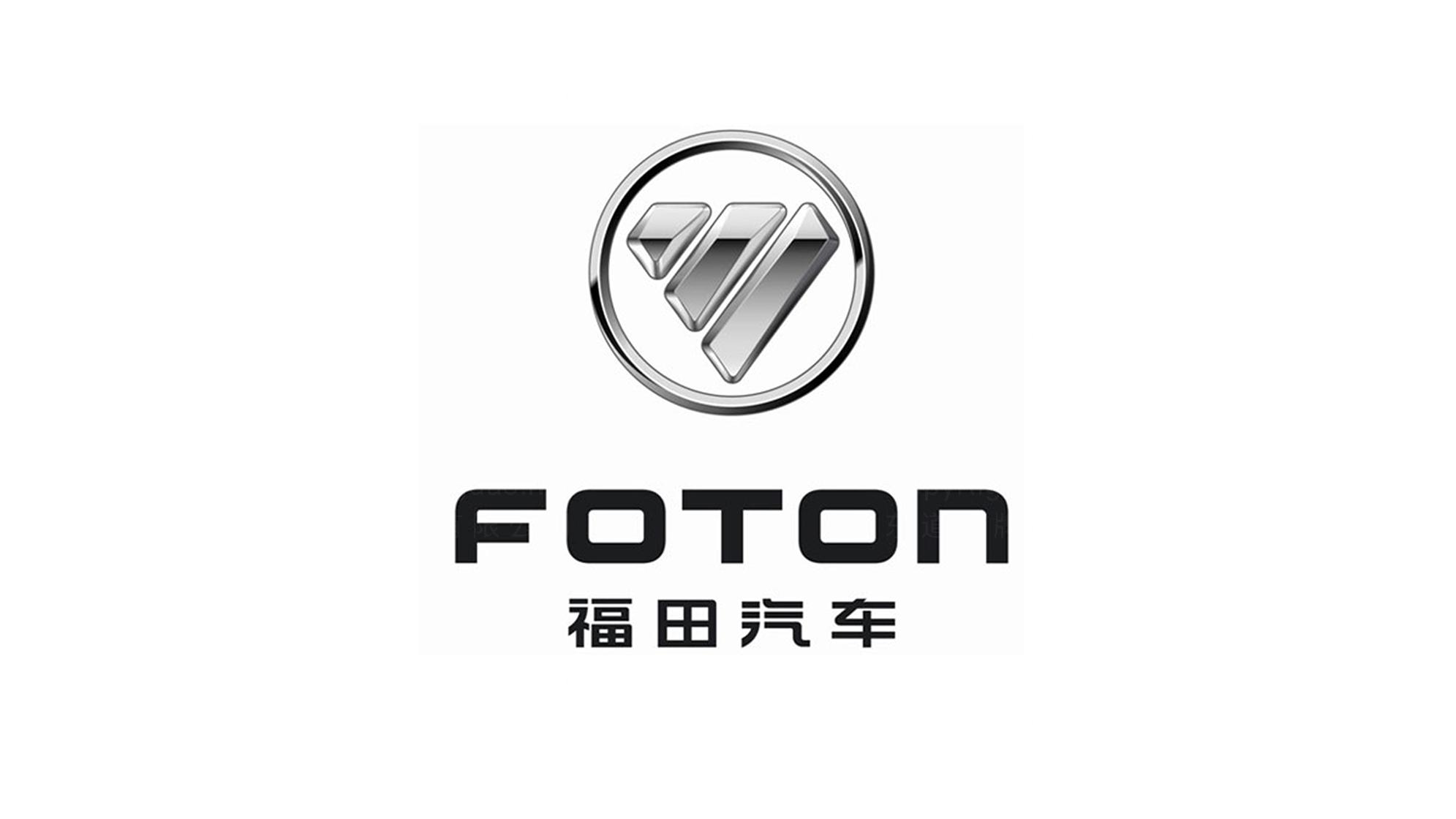 汽车业品牌设计福田汽车LOGO&VI设计