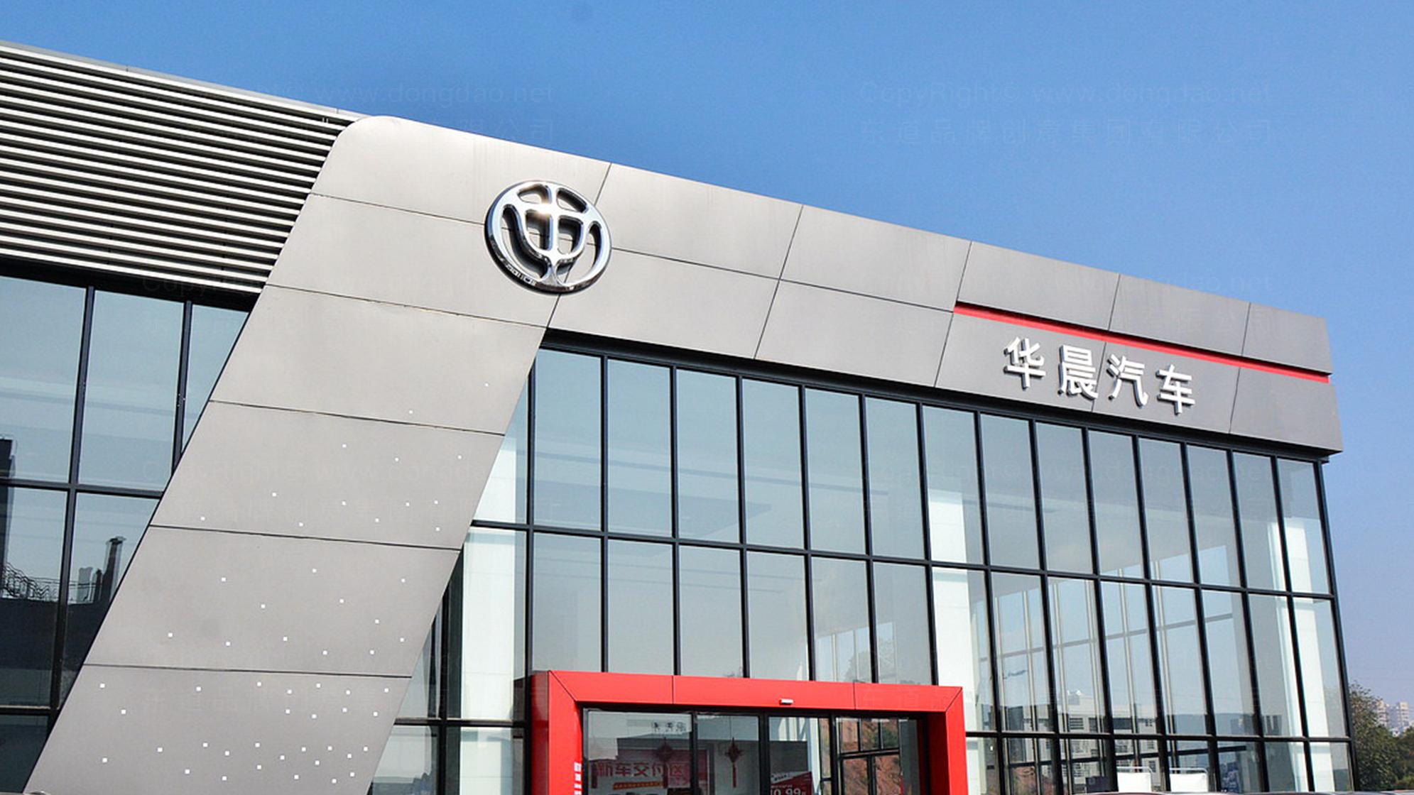 品牌设计中华汽车标志设计应用场景_8