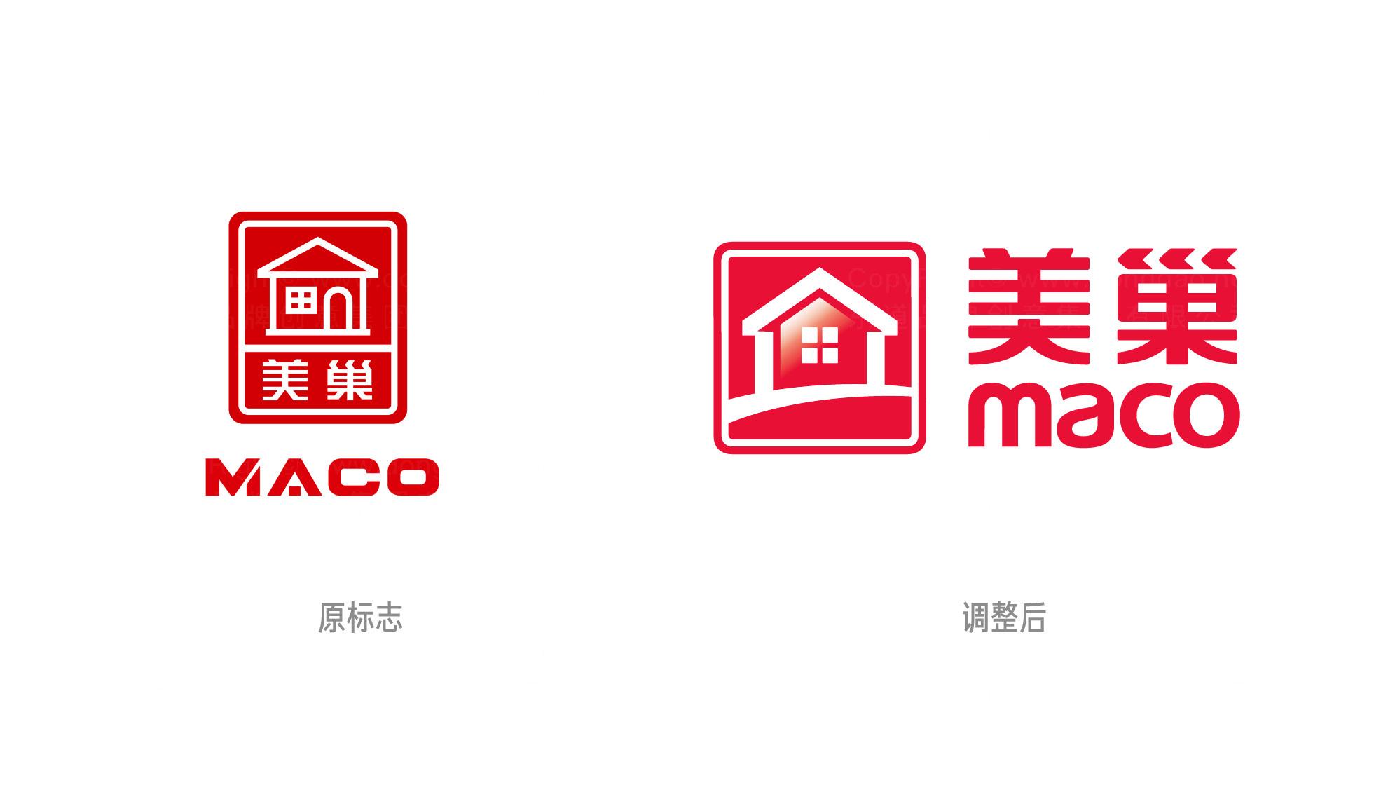 地产建筑品牌设计美巢LOGO&VI设计
