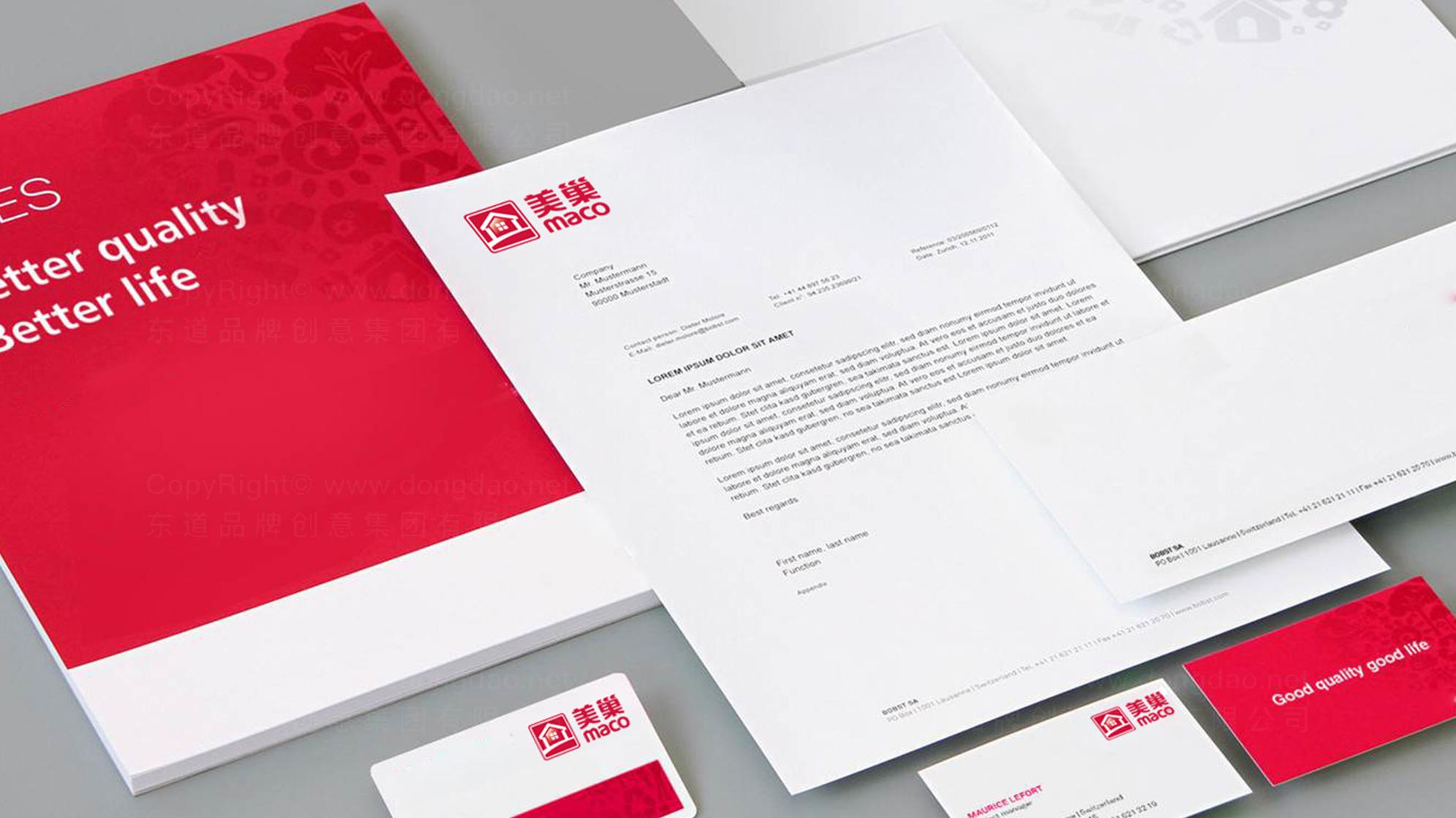 品牌设计美巢LOGO&VI设计应用场景