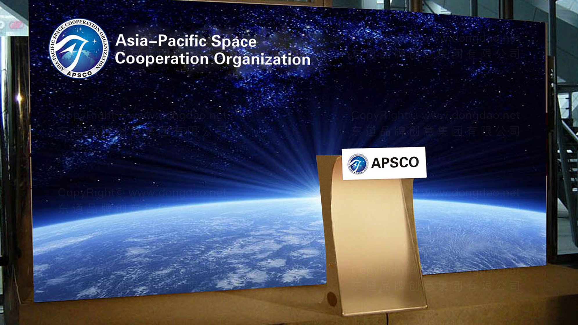 品牌设计亚太空间合作组织LOGO&VI设计应用场景_6