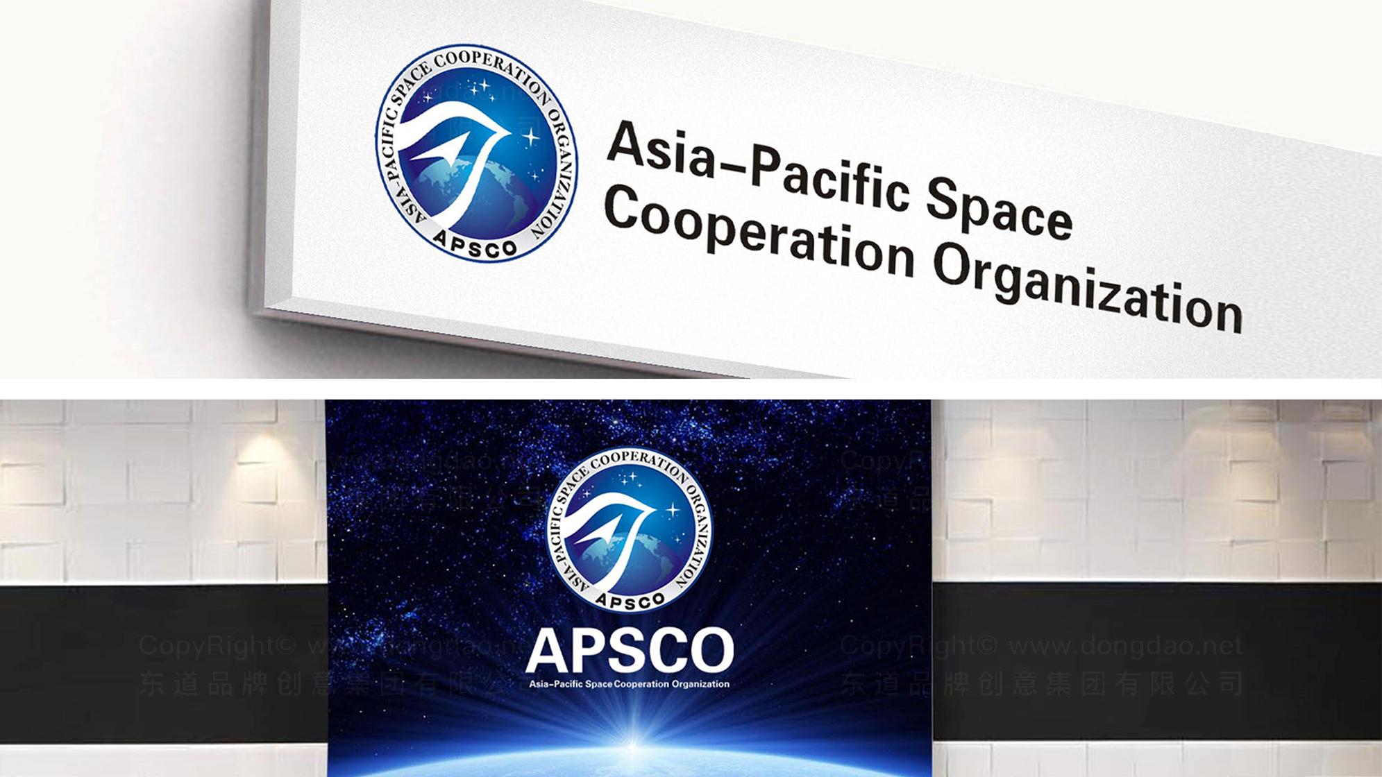 品牌设计亚太空间合作组织LOGO&VI设计应用场景_7