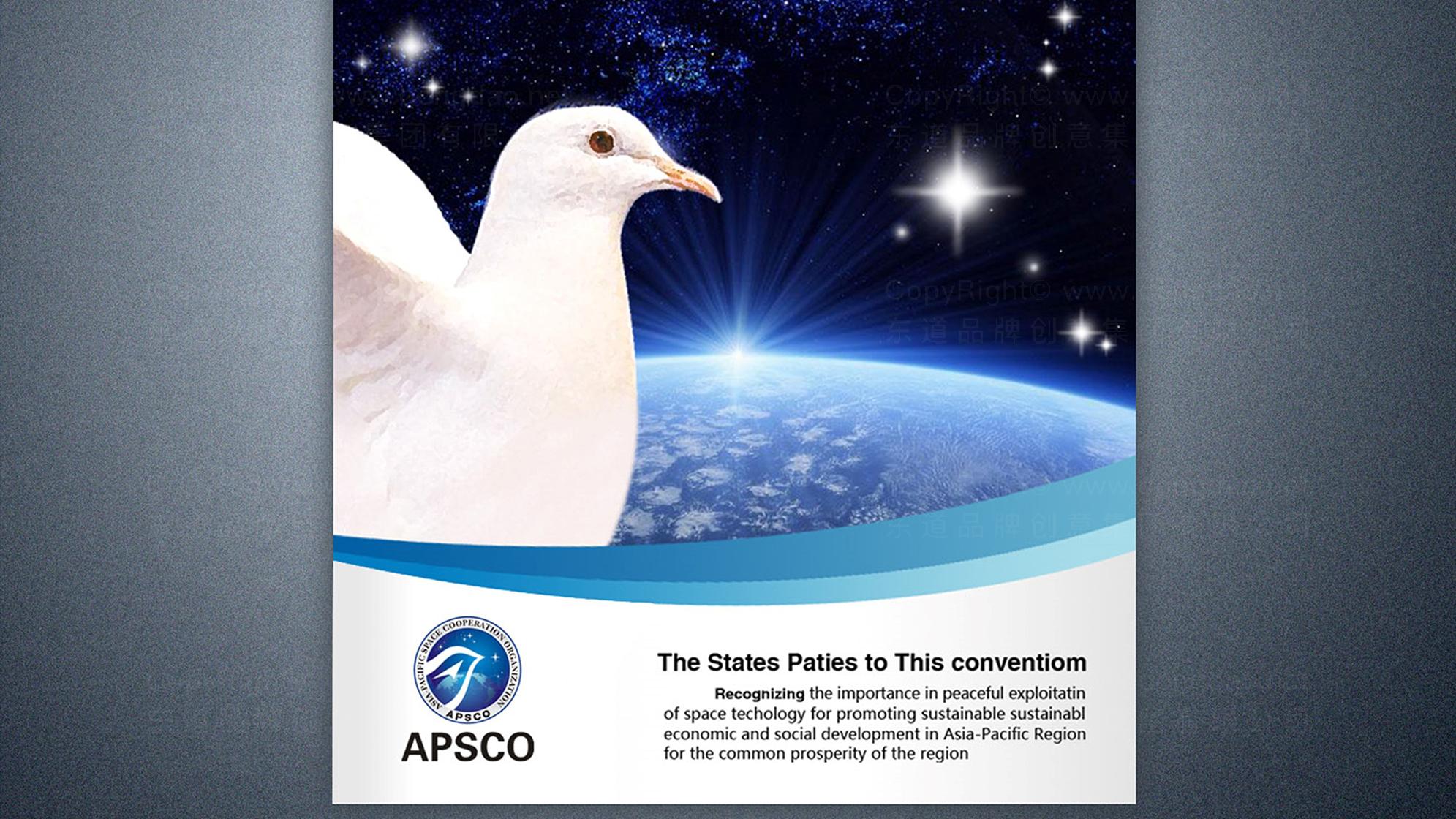 品牌设计亚太空间合作组织LOGO&VI设计应用场景_2