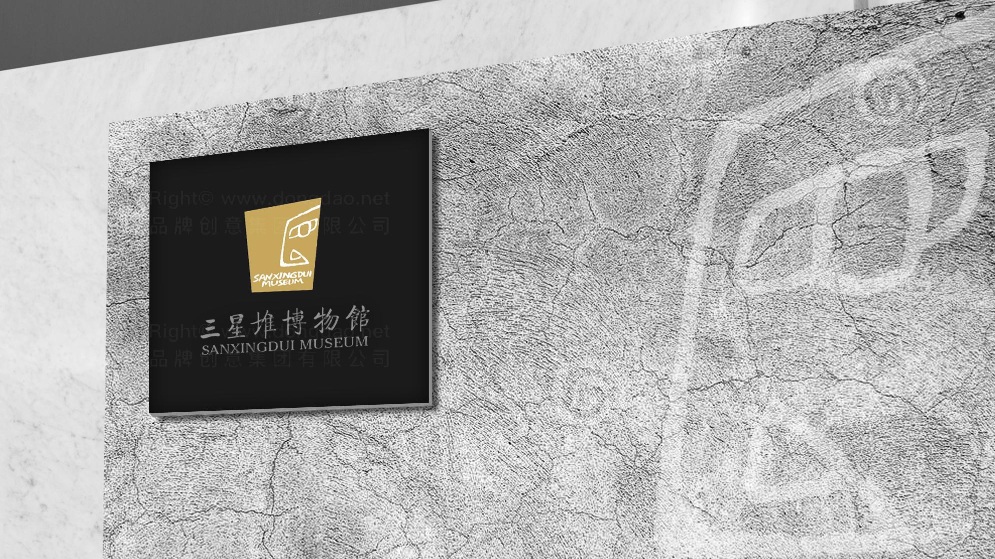 品牌设计三星堆博物馆LOGO&VI设计应用场景_8