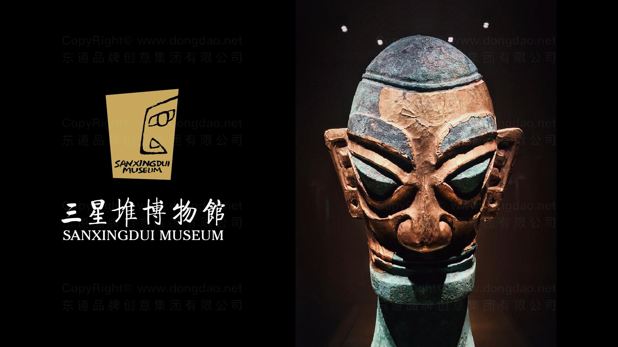 品牌设计三星堆博物馆LOGO&VI设计应用