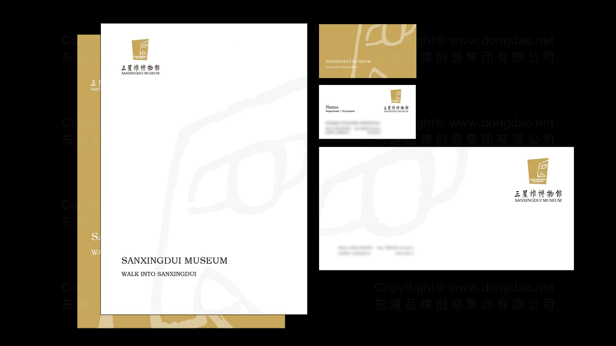 品牌设计三星堆博物馆LOGO&VI设计应用场景
