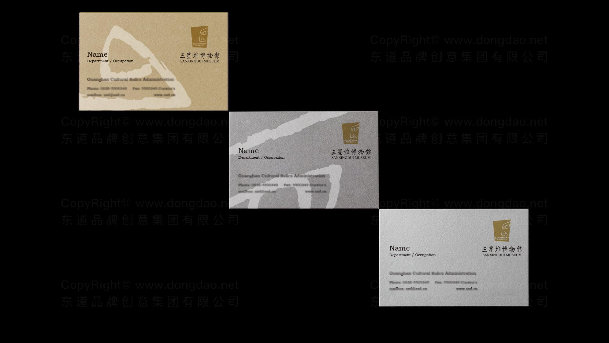 品牌设计三星堆博物馆LOGO&VI设计应用场景_1