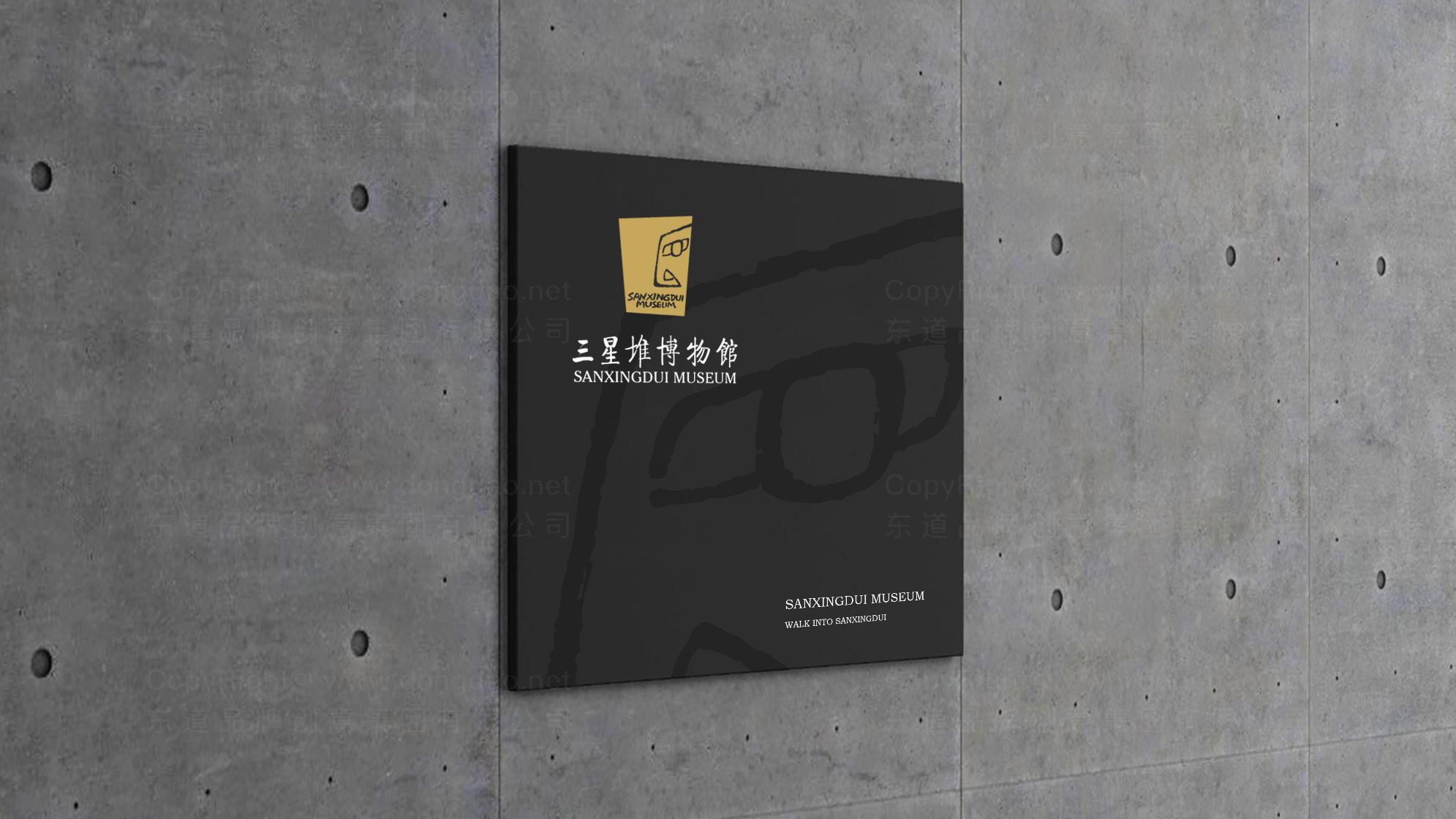 品牌设计三星堆博物馆LOGO&VI设计应用场景_4