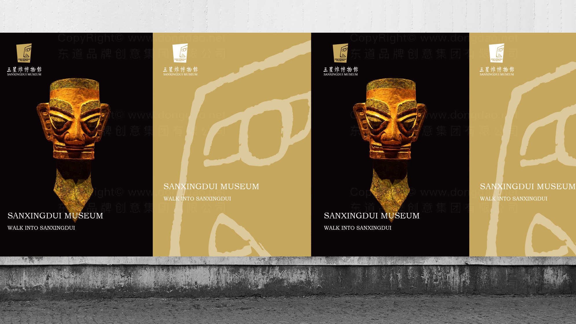品牌设计三星堆博物馆LOGO&VI设计应用场景_5