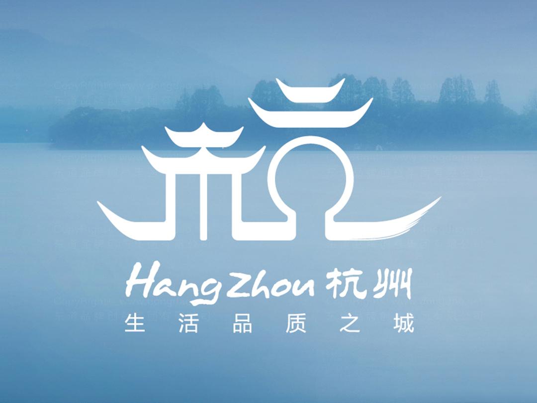 品牌设计杭州城LOGO&VI设计应用场景_12