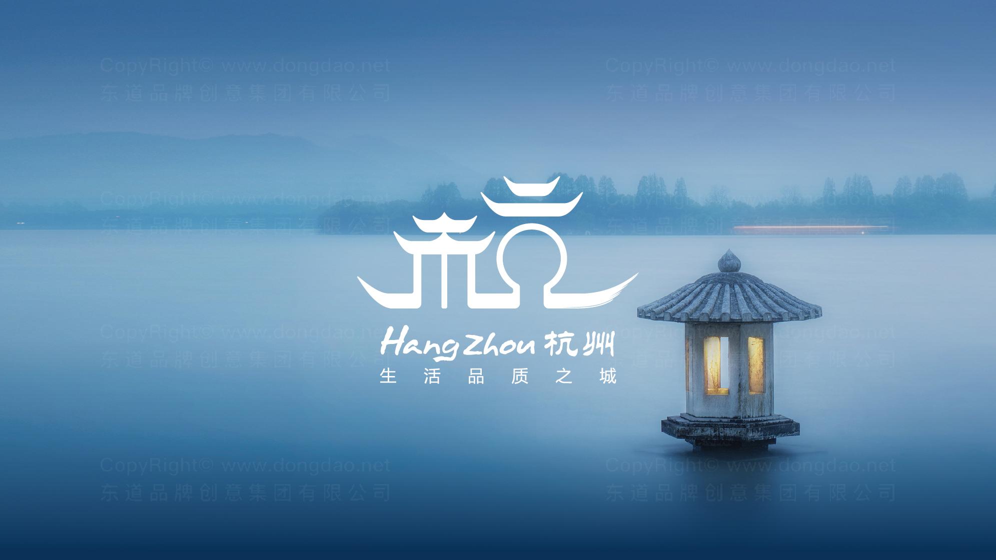 品牌设计案例杭州城LOGO&VI设计