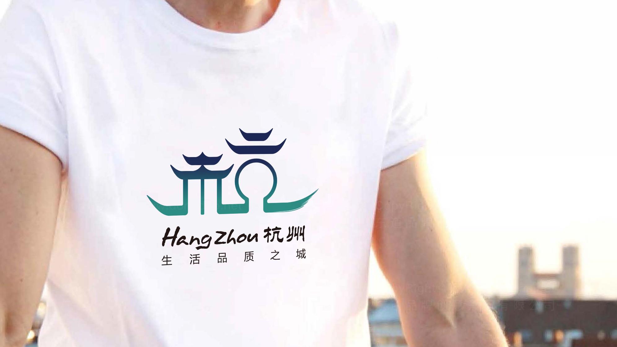 品牌设计杭州城LOGO&VI设计应用场景_8