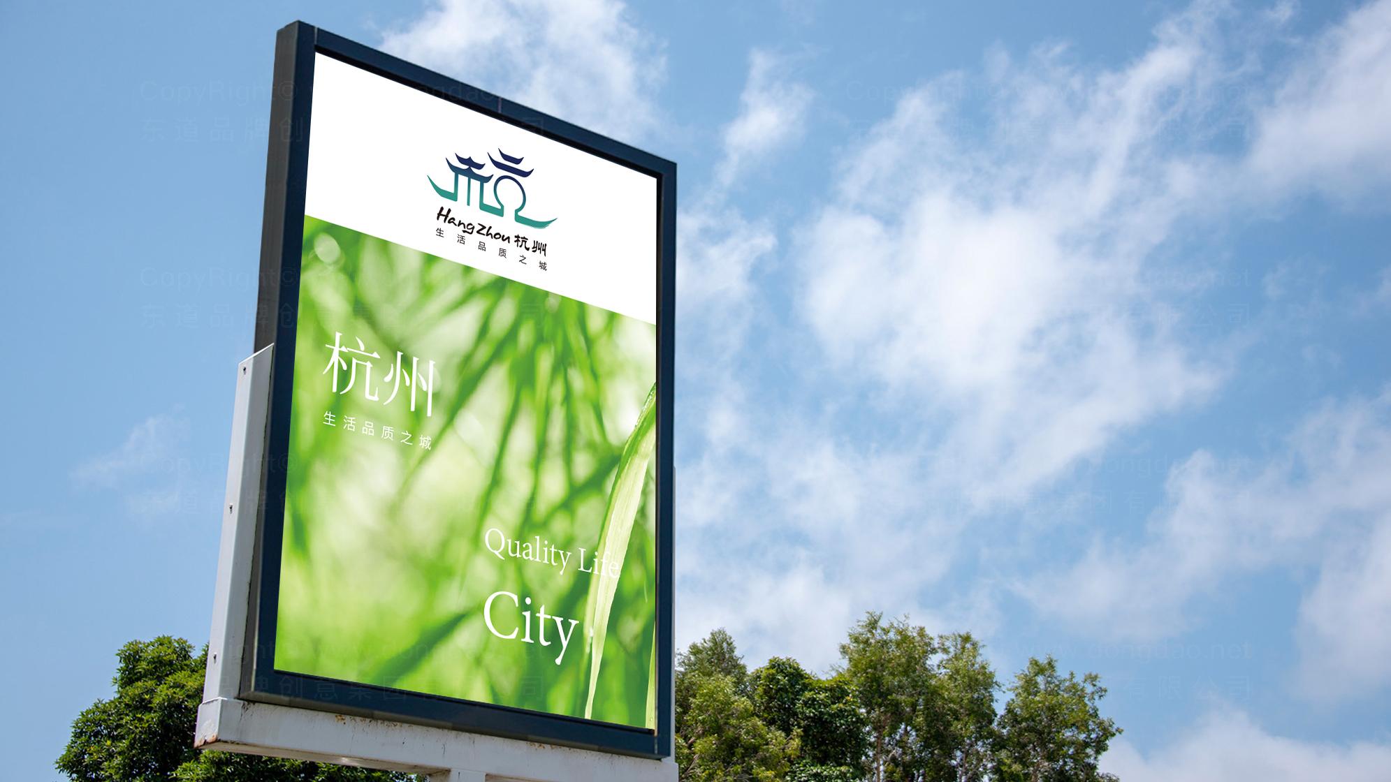 品牌设计杭州城LOGO&VI设计应用场景_9