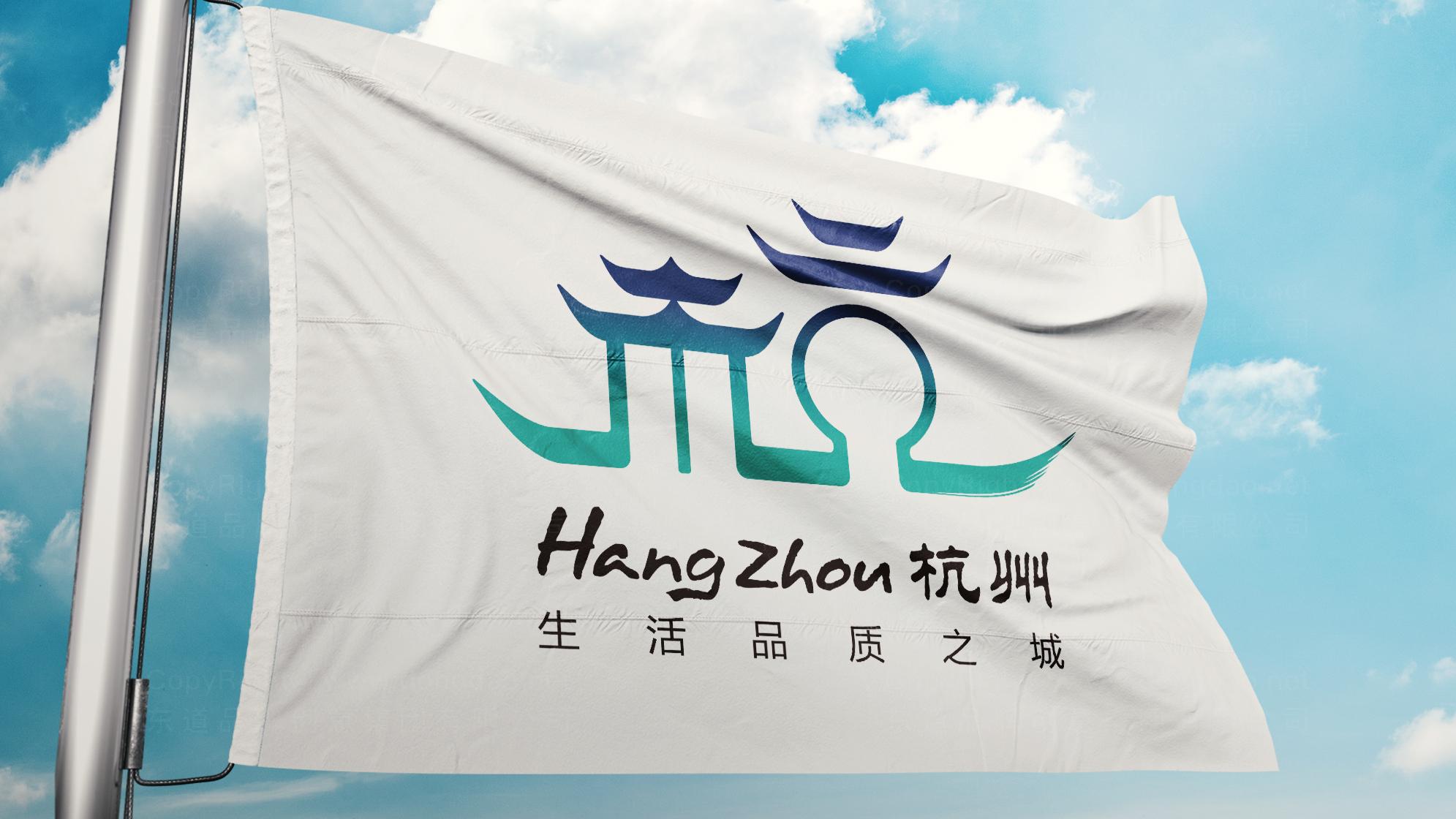 品牌设计杭州城LOGO&VI设计应用场景_11