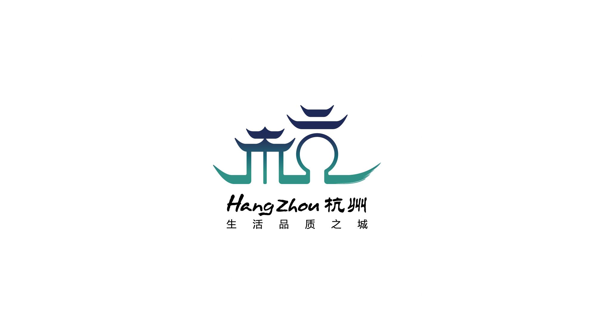政府组织品牌设计杭州城LOGO&VI设计