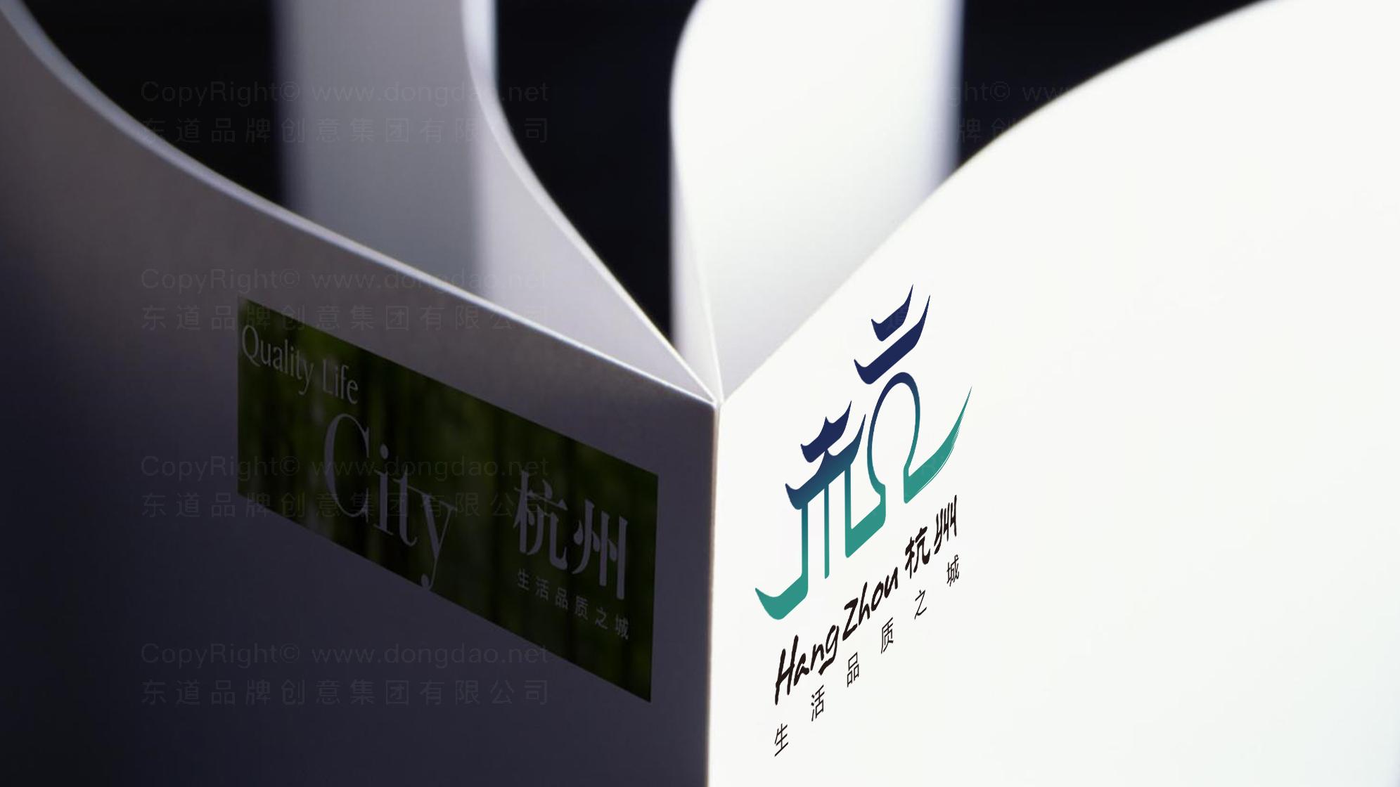 品牌设计杭州城LOGO&VI设计应用场景_2
