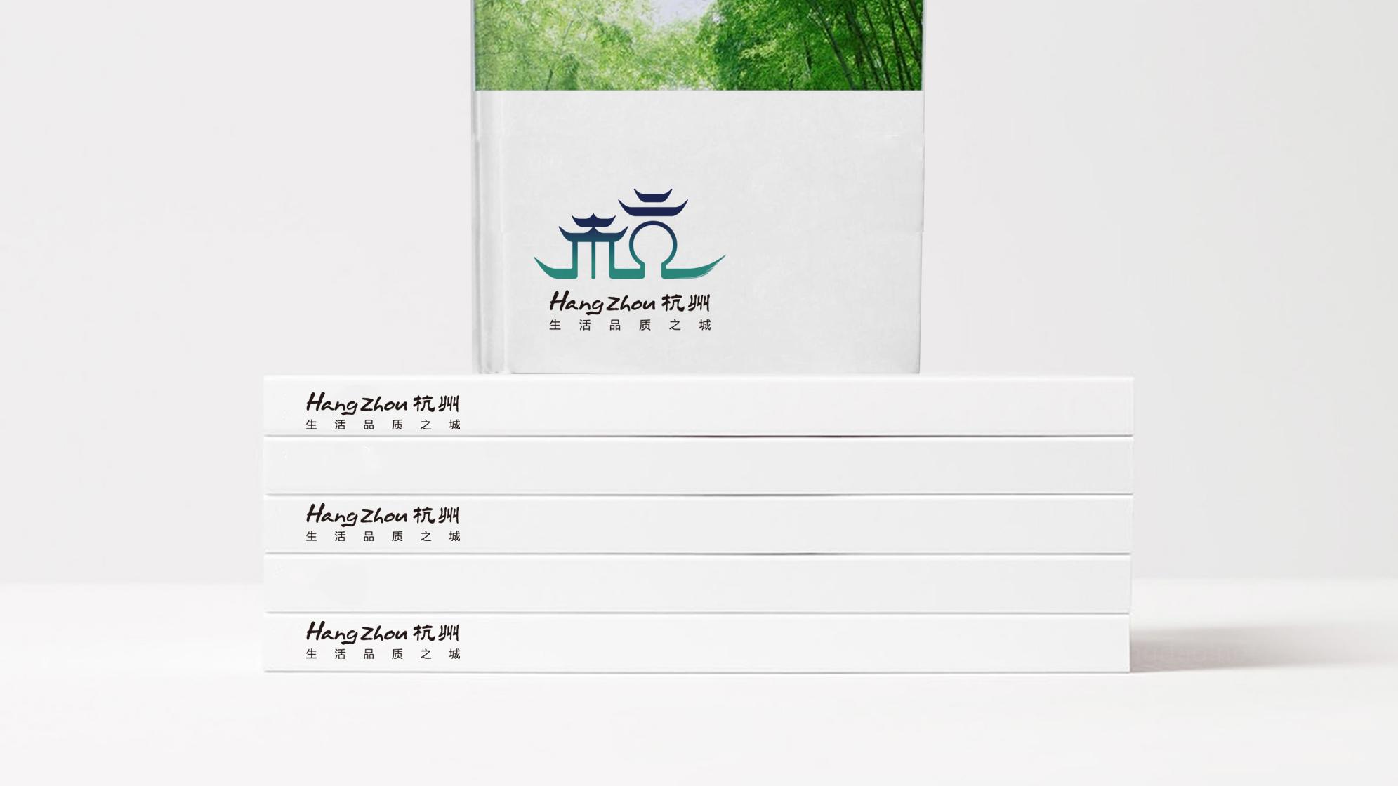 品牌设计杭州城LOGO&VI设计应用场景_3
