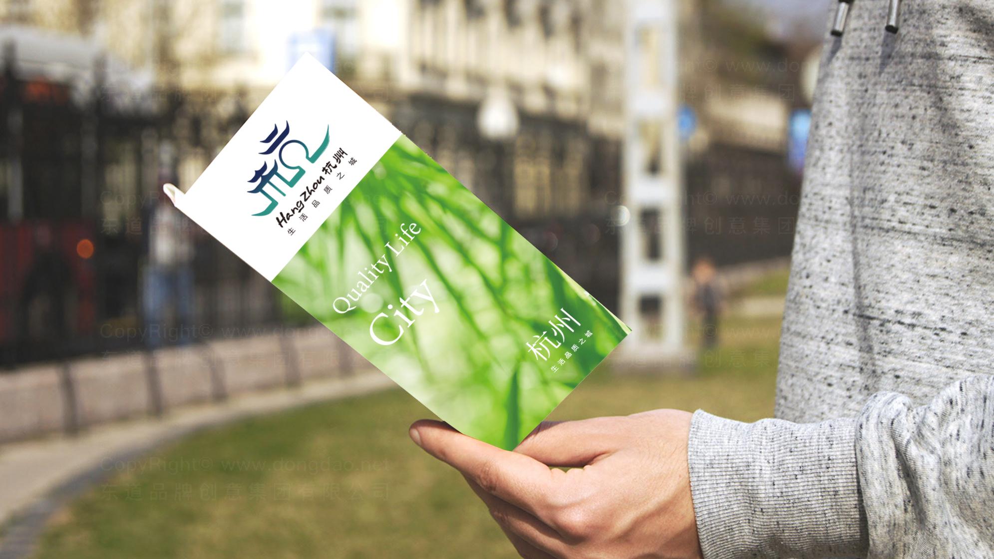 品牌设计杭州城LOGO&VI设计应用场景_4