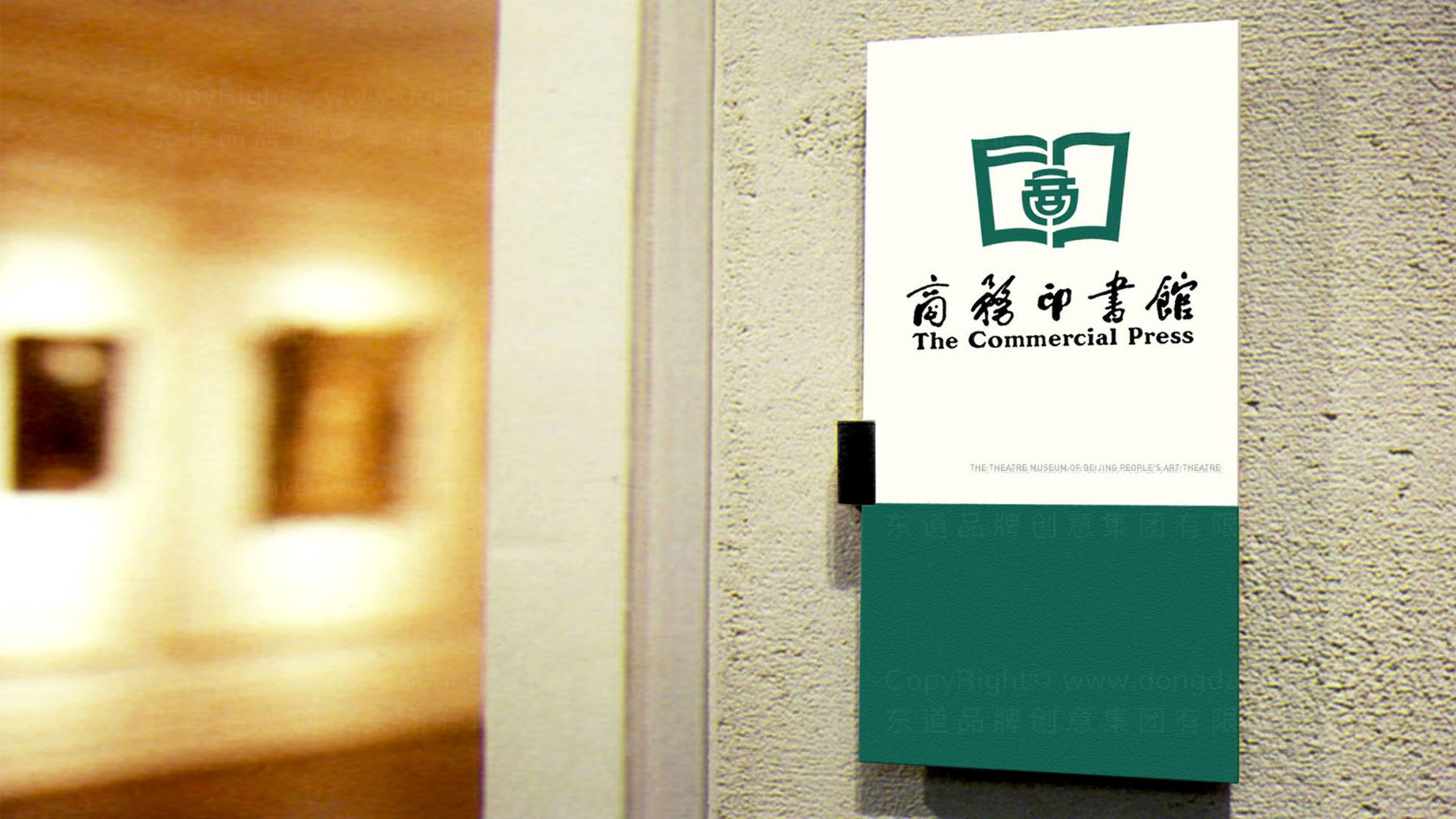 品牌设计商务印书馆LOGO优化&VI设计应用场景_8