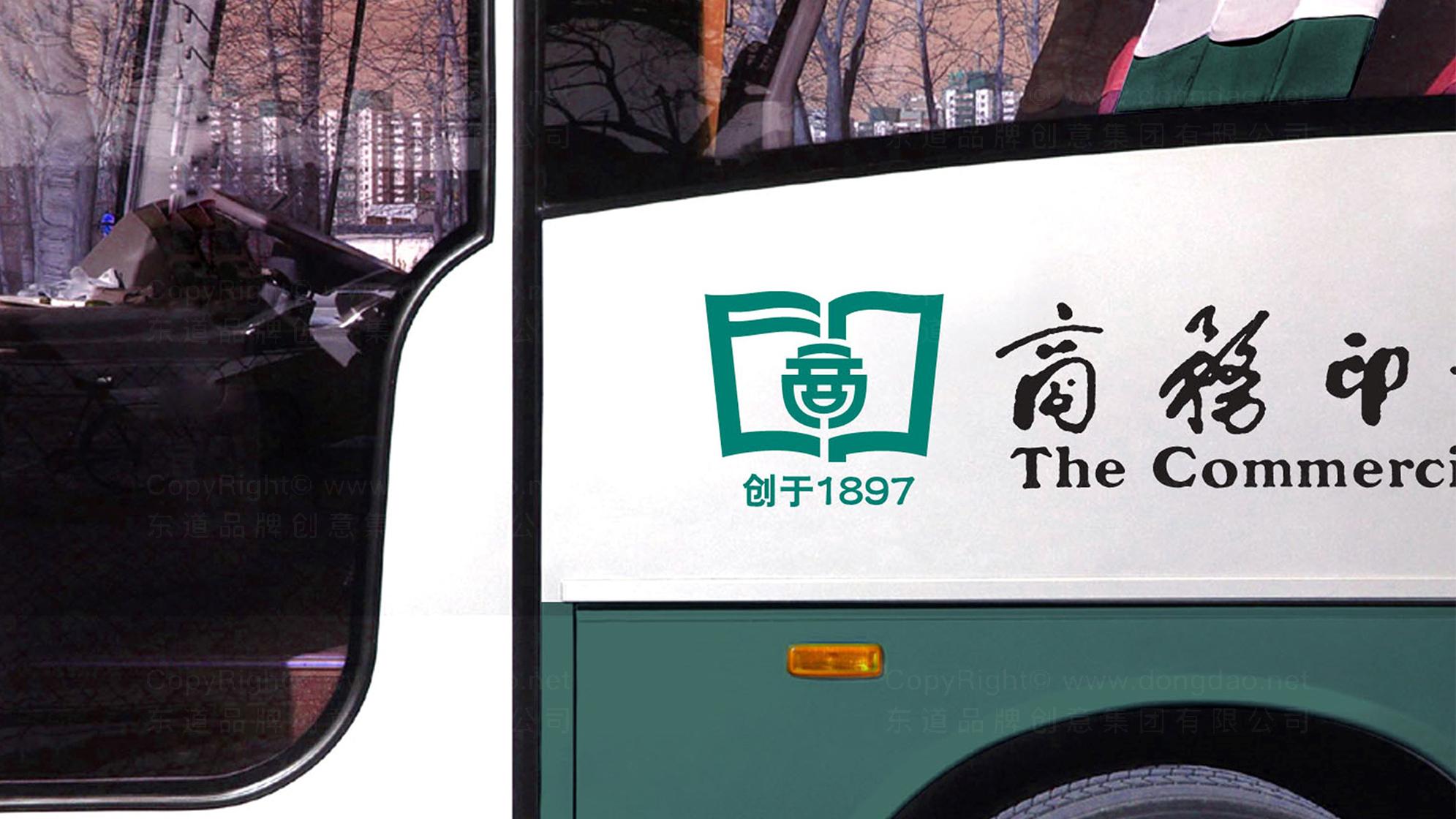 品牌设计商务印书馆LOGO优化&VI设计应用场景_9