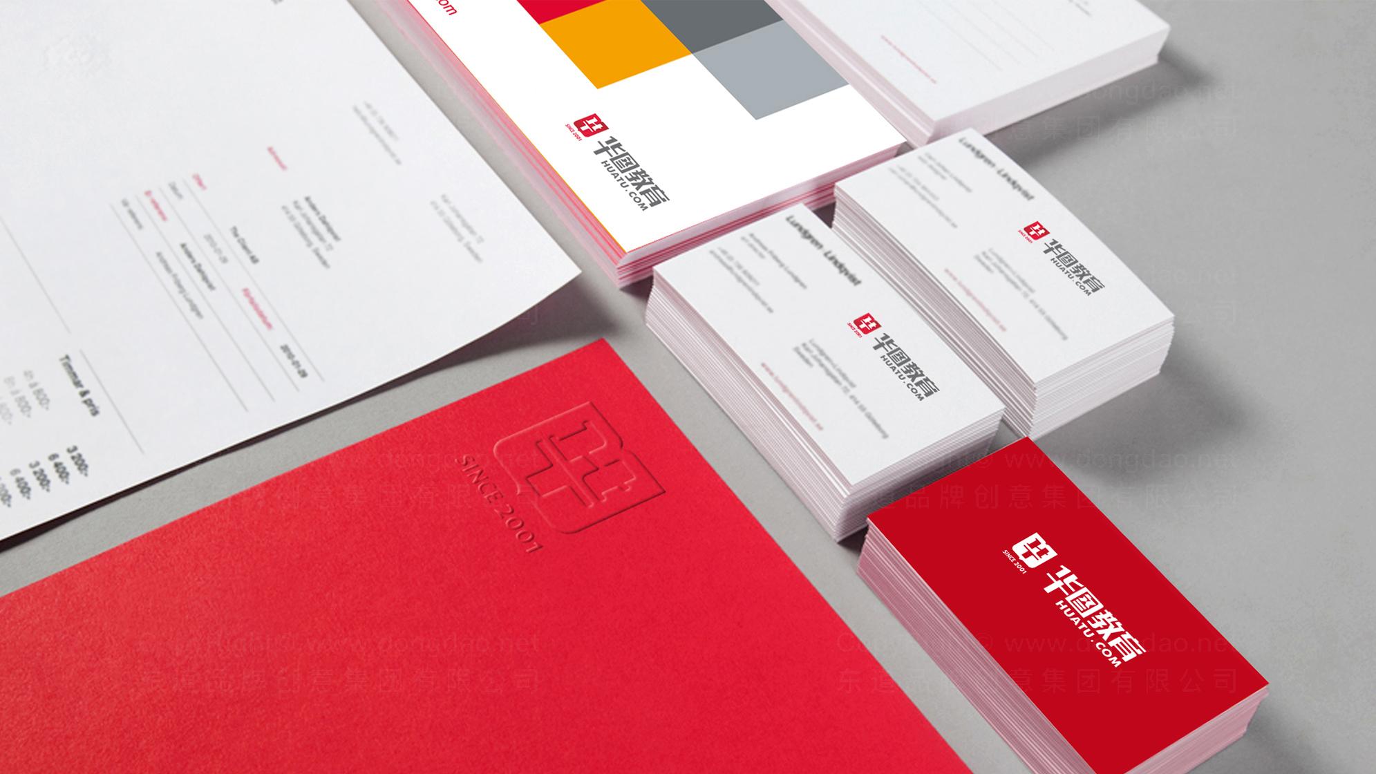 品牌设计华图教育LOGO&VI设计应用场景