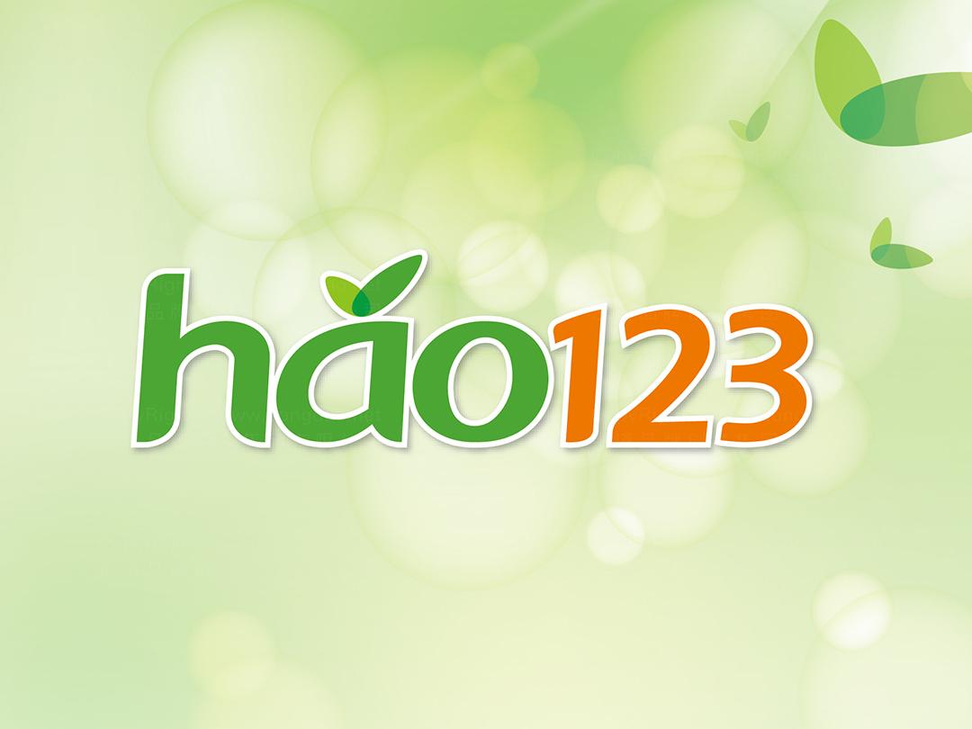 品牌设计hao123LOGO&VI设计应用场景_8