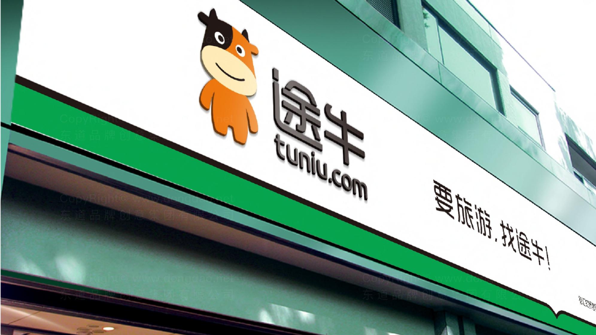 品牌设计途牛旅游网LOGO&VI设计应用场景_14