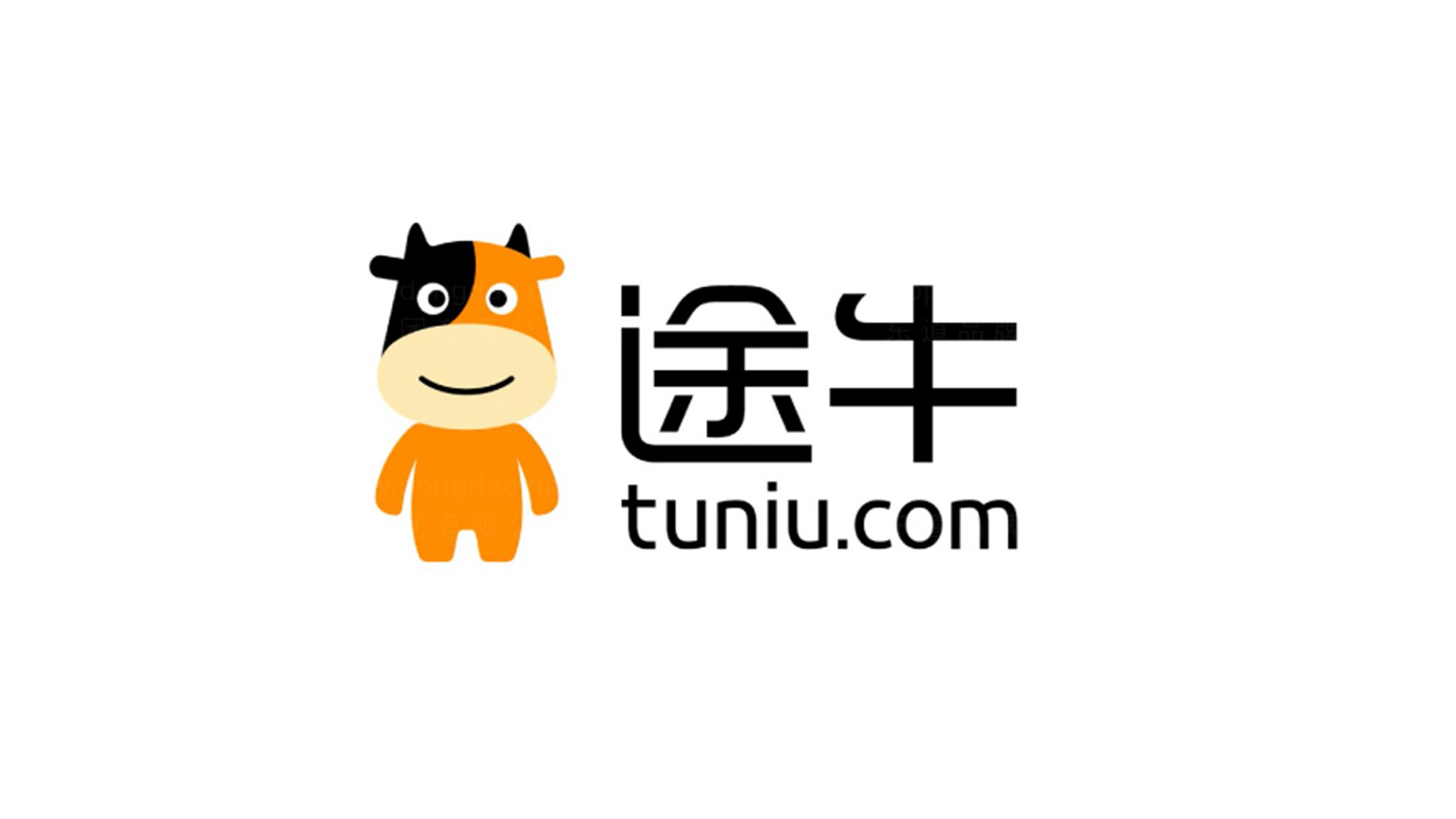 旅游生活品牌设计途牛旅游网LOGO&VI设计