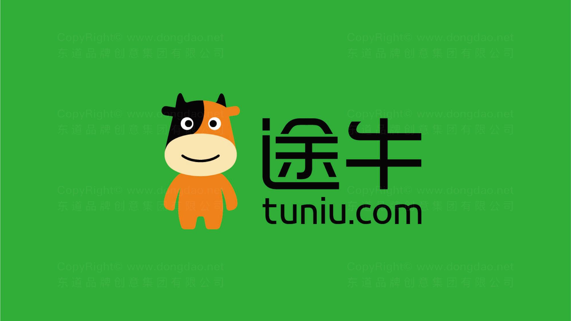 品牌设计途牛旅游网LOGO&VI设计应用