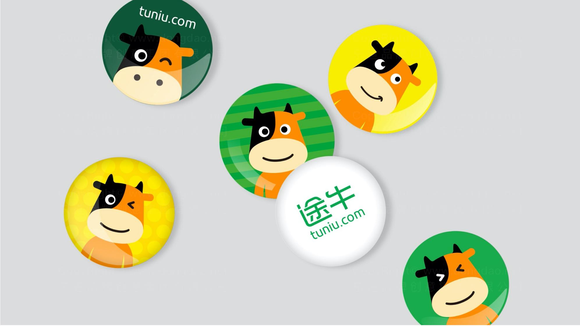 品牌设计途牛旅游网LOGO&VI设计应用场景_4