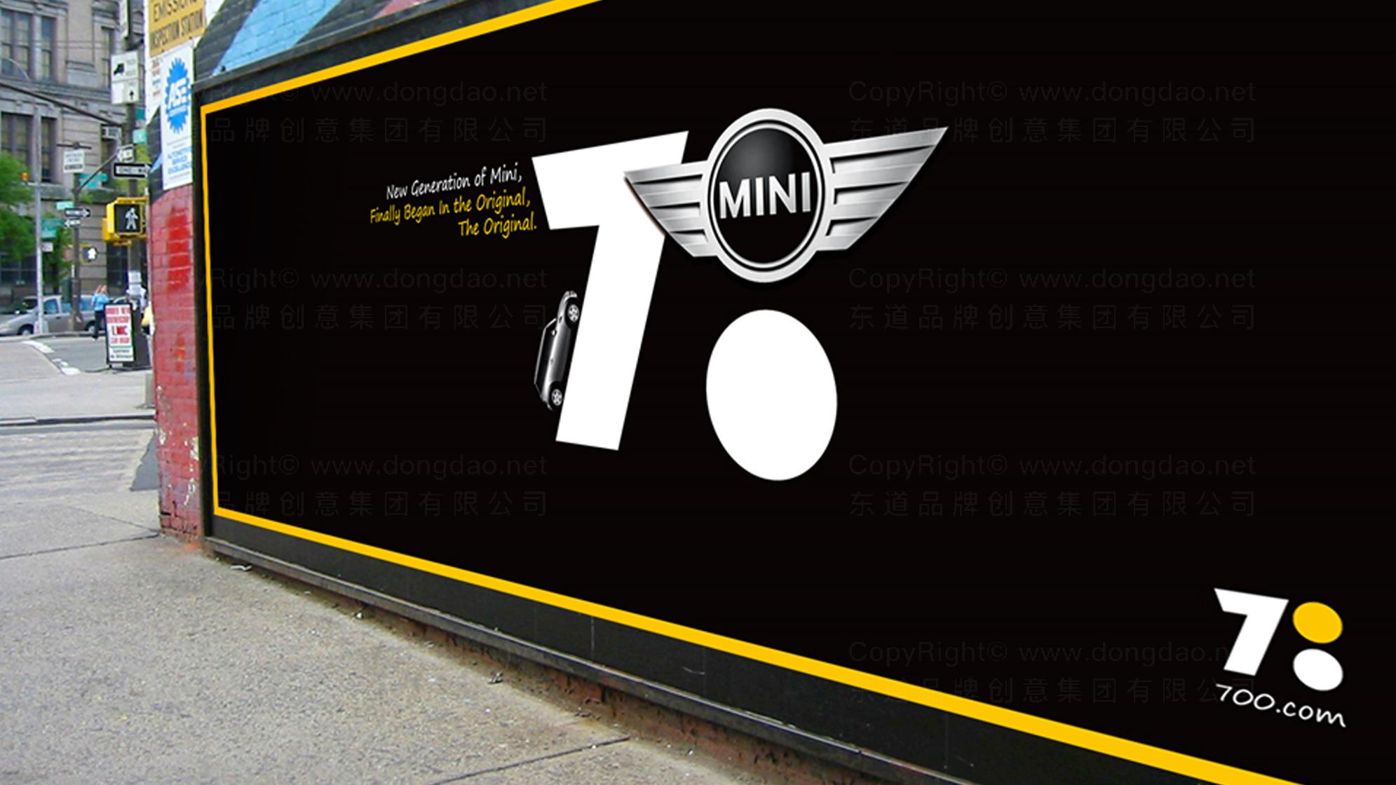 品牌设计700bikeLOGO&VI设计应用场景_5