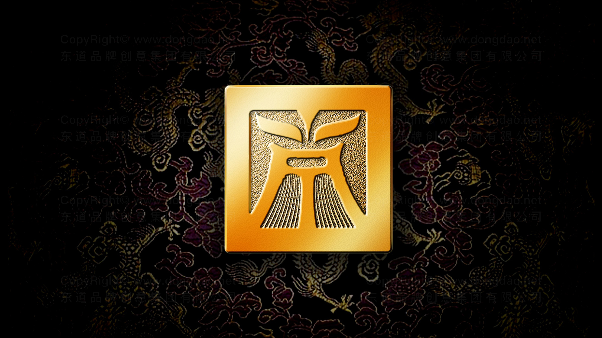 品牌设计案例于魁智京剧艺术发展基金会LOGO&VI设计