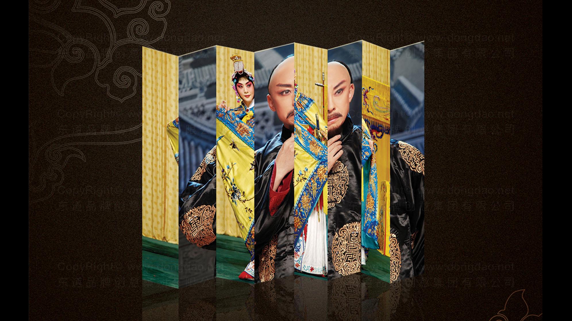 品牌设计于魁智京剧艺术发展基金会LOGO&VI设计应用场景_2