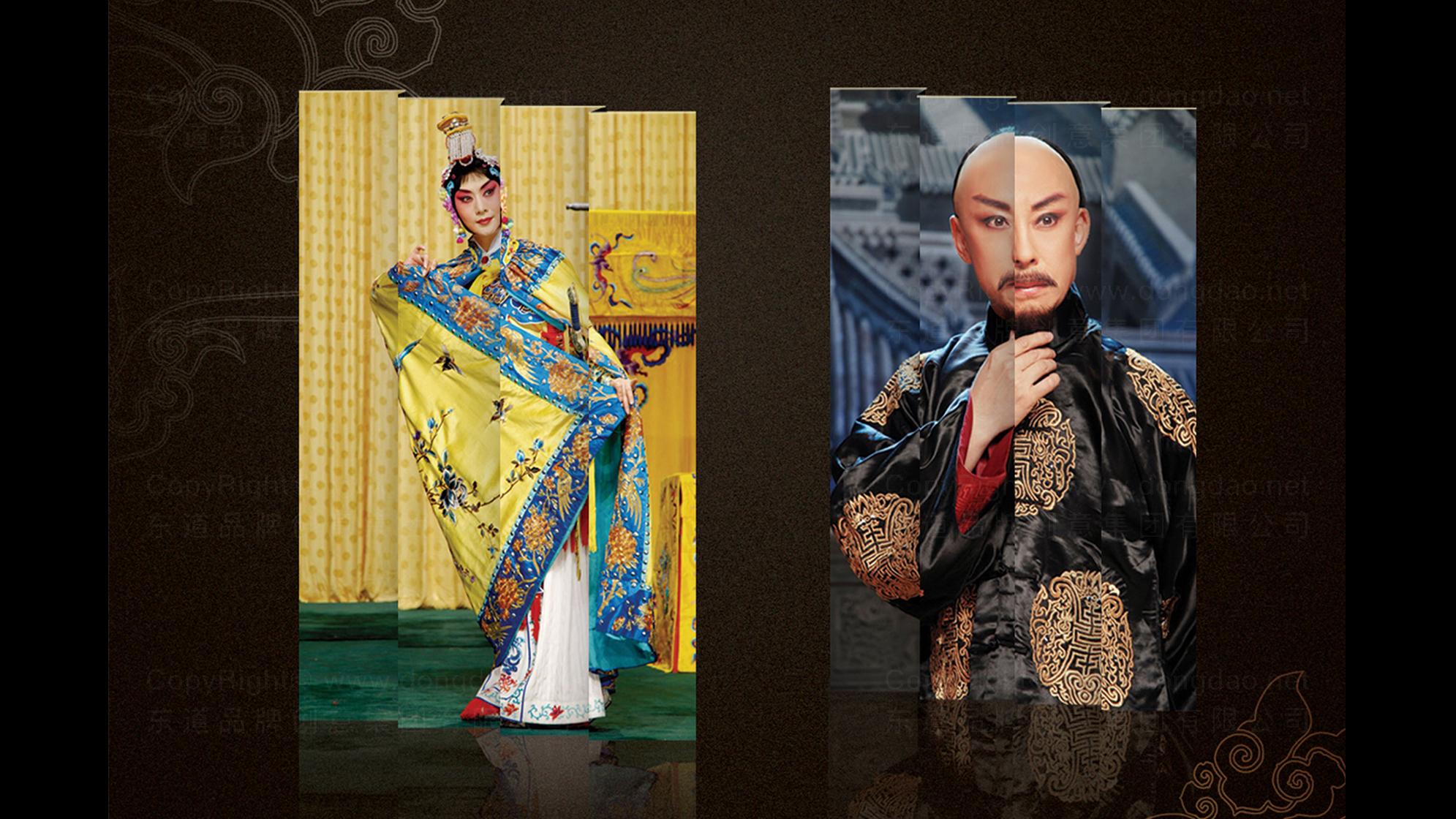 品牌设计于魁智京剧艺术发展基金会LOGO&VI设计应用场景_3