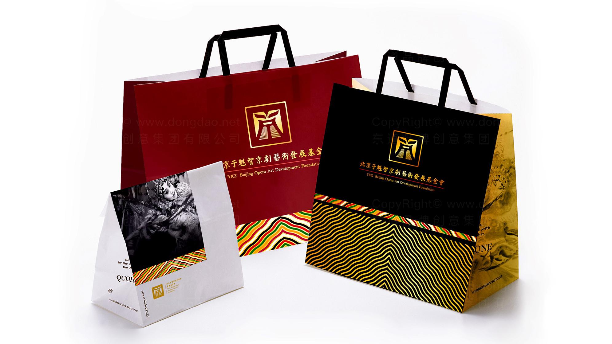 品牌设计于魁智京剧艺术发展基金会LOGO&VI设计应用场景_5